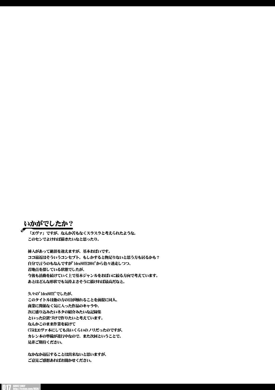 乳スカxふたスカPlus 78