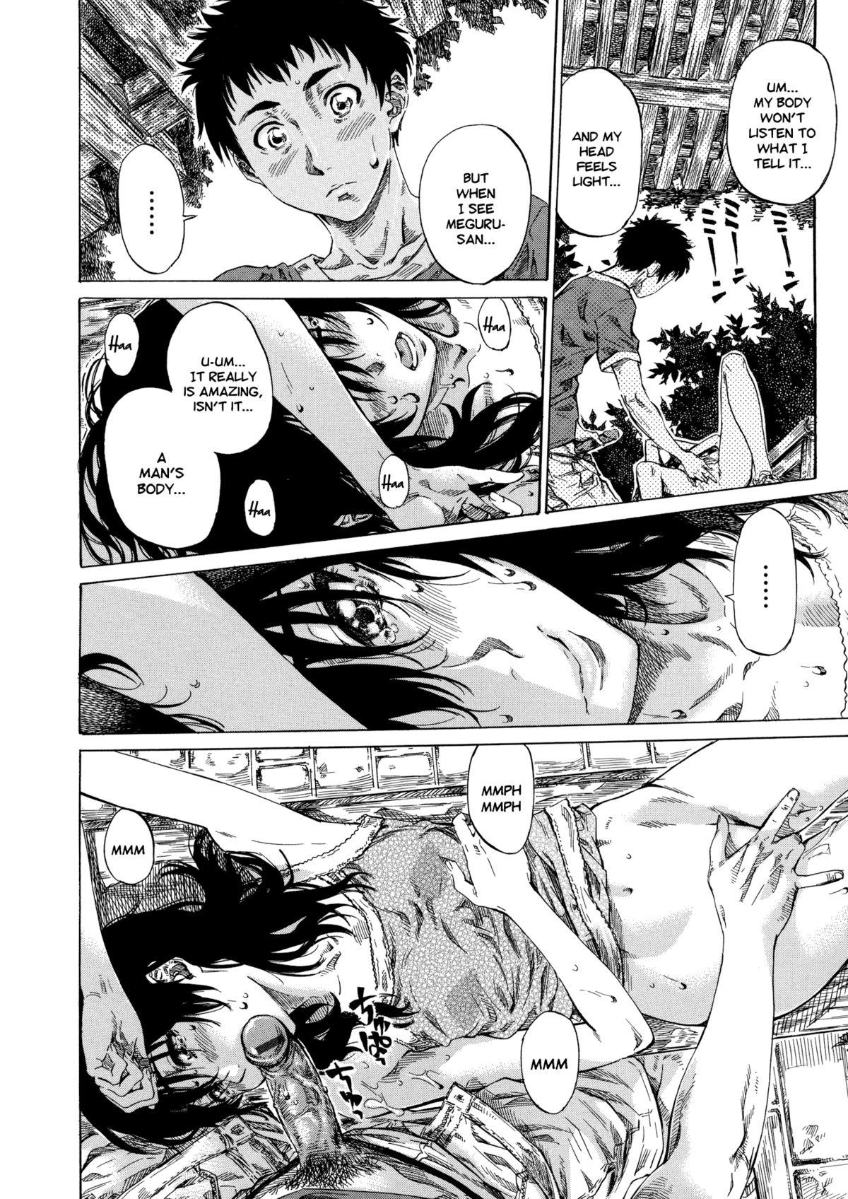 One Piece Envy 13