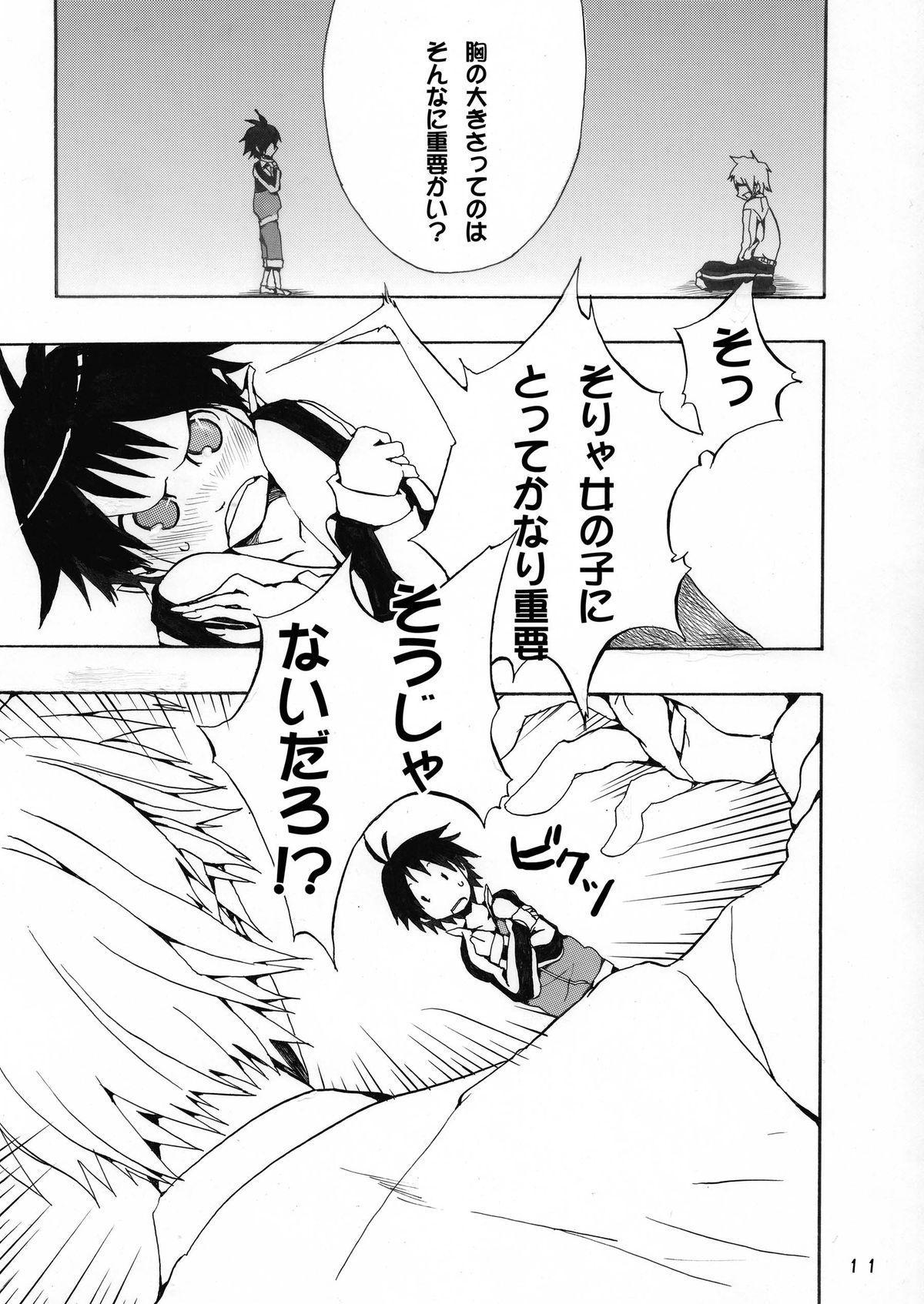 Makotobon 2 10