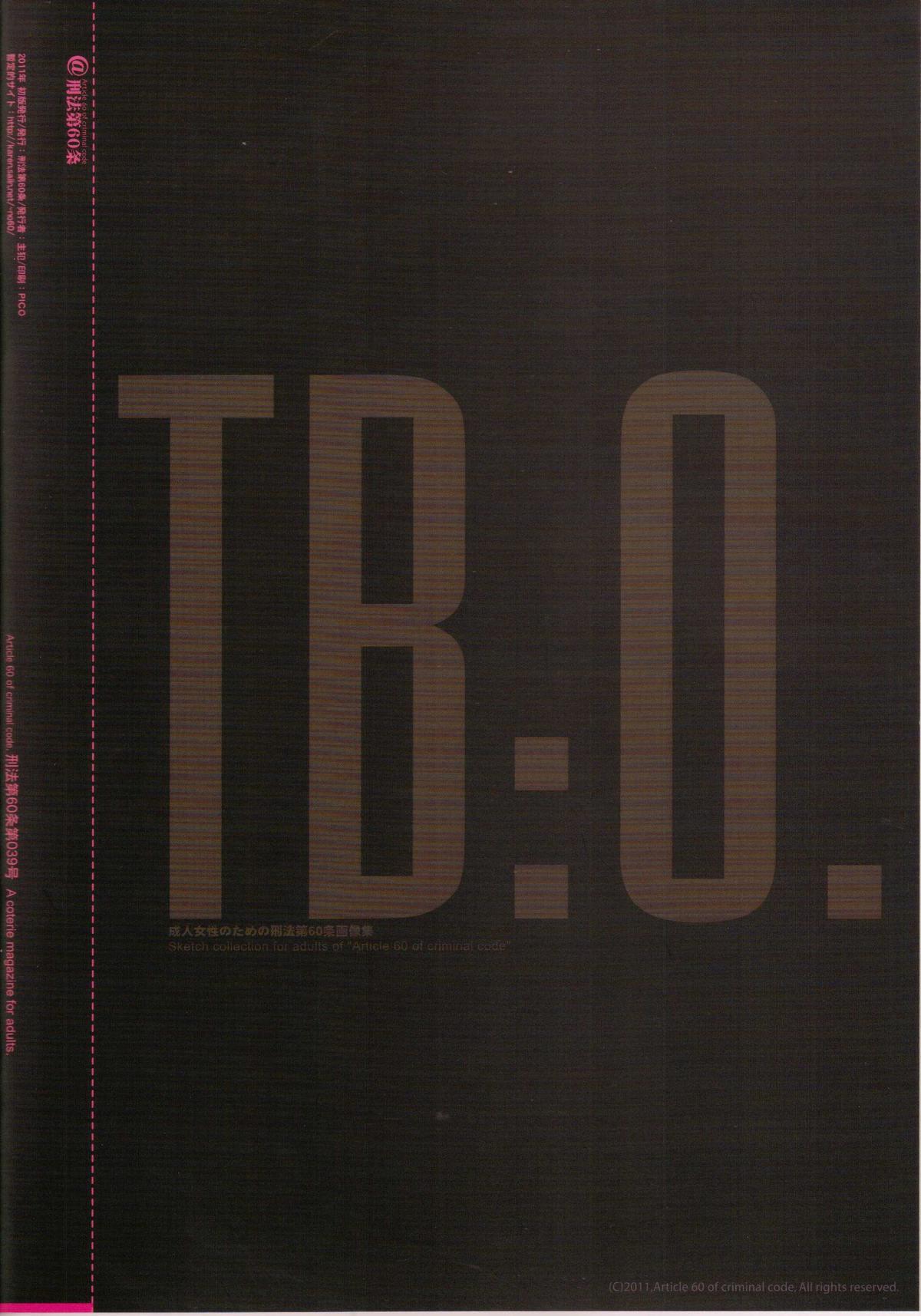TB:0. 23