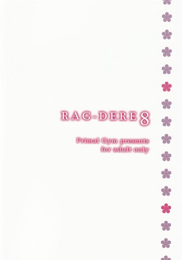 RAG-DERE. 8 18