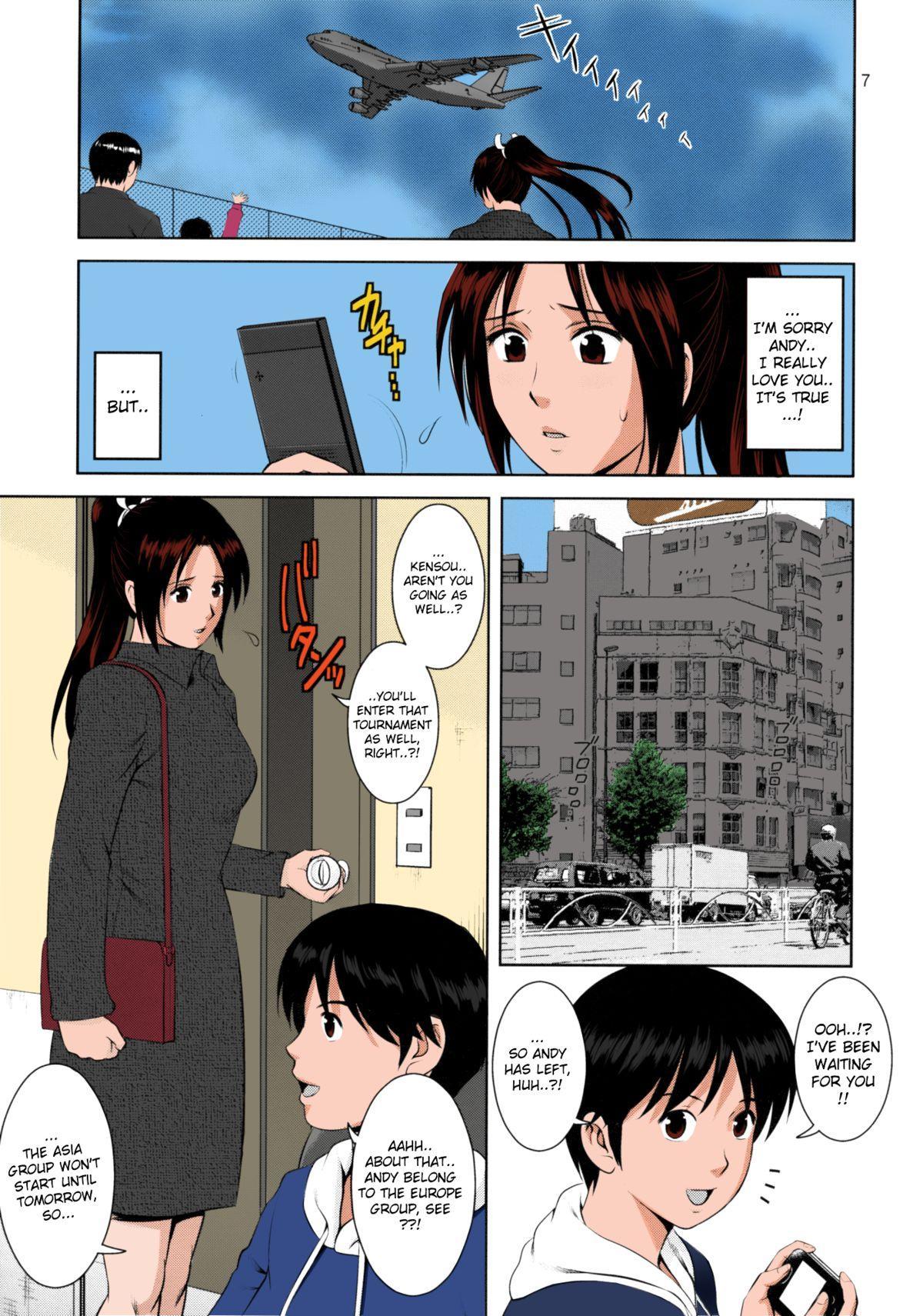 The Yuri & Friends 2009 - Unparticipation of Mai 6