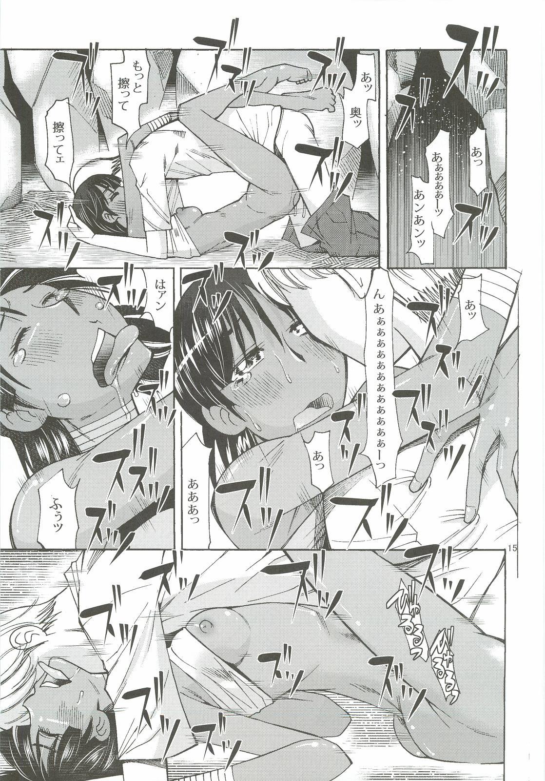 Nadia to Mujintou Seikatsu 13