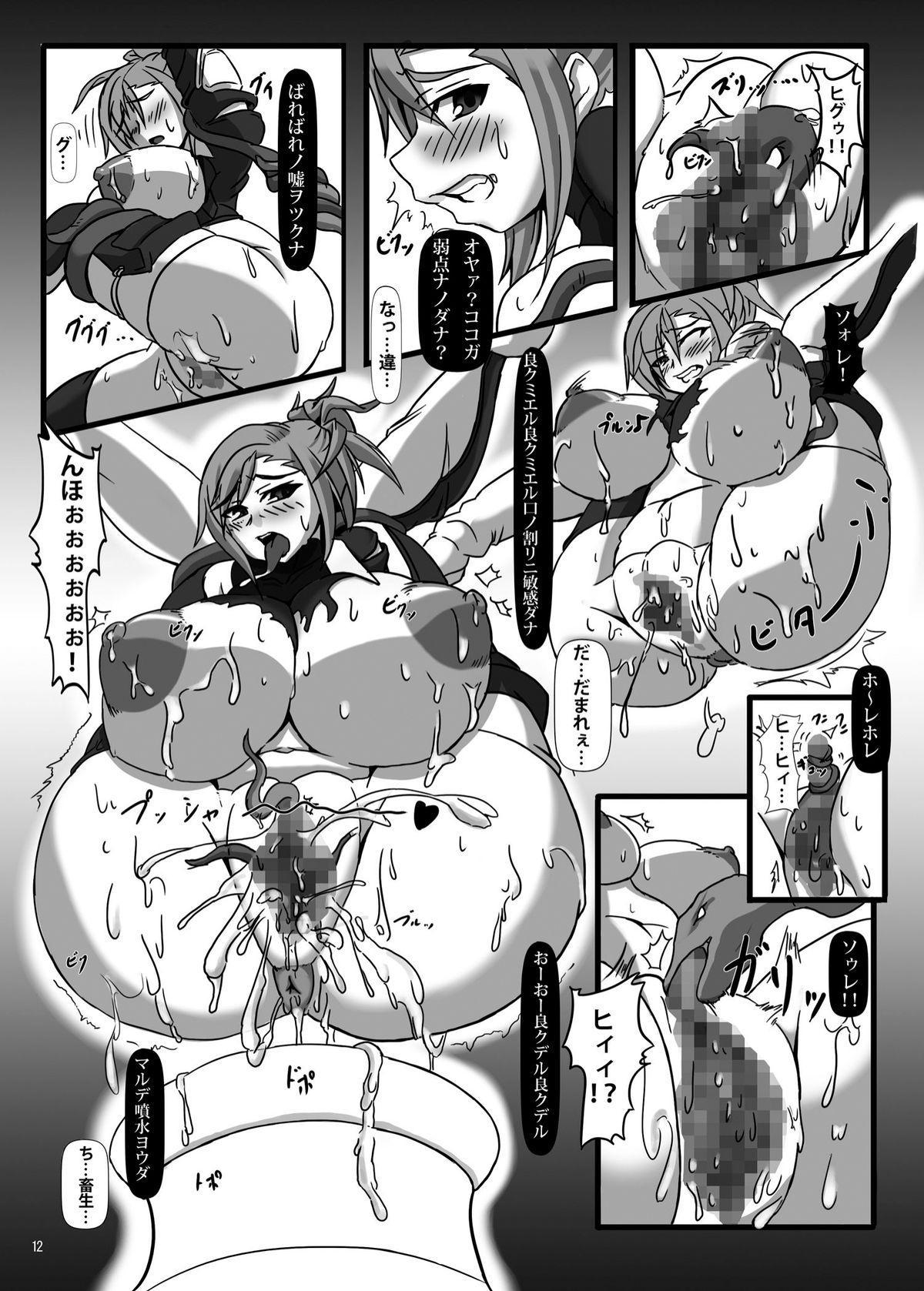 Conquistadores Kodai Iseki de Sanran Akume! Pharaoh Taieki Shokubai Hen 11