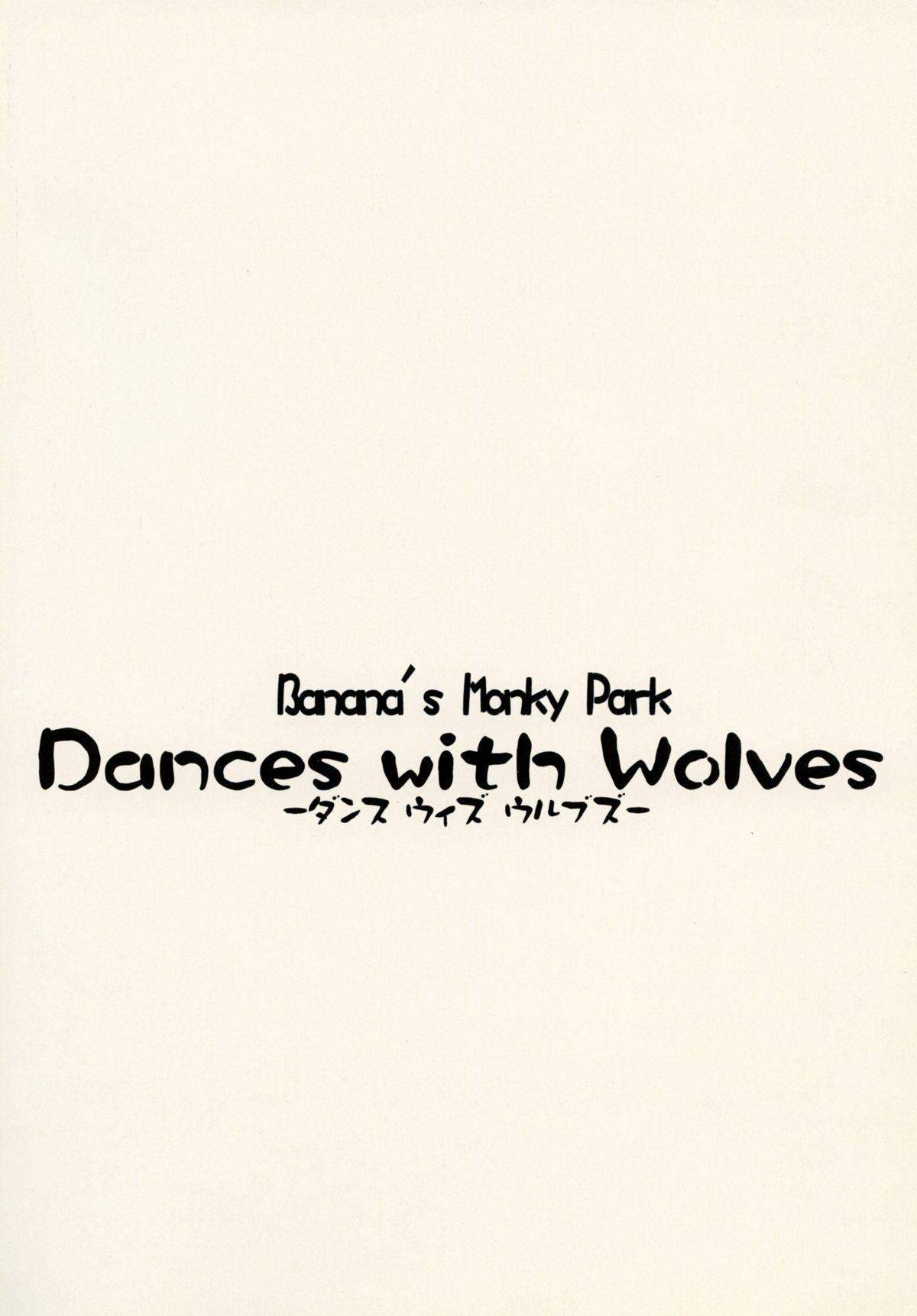 Dances with Wolves 31