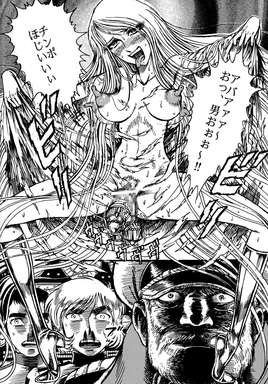 Youjinbou Otaku Matsuri 8