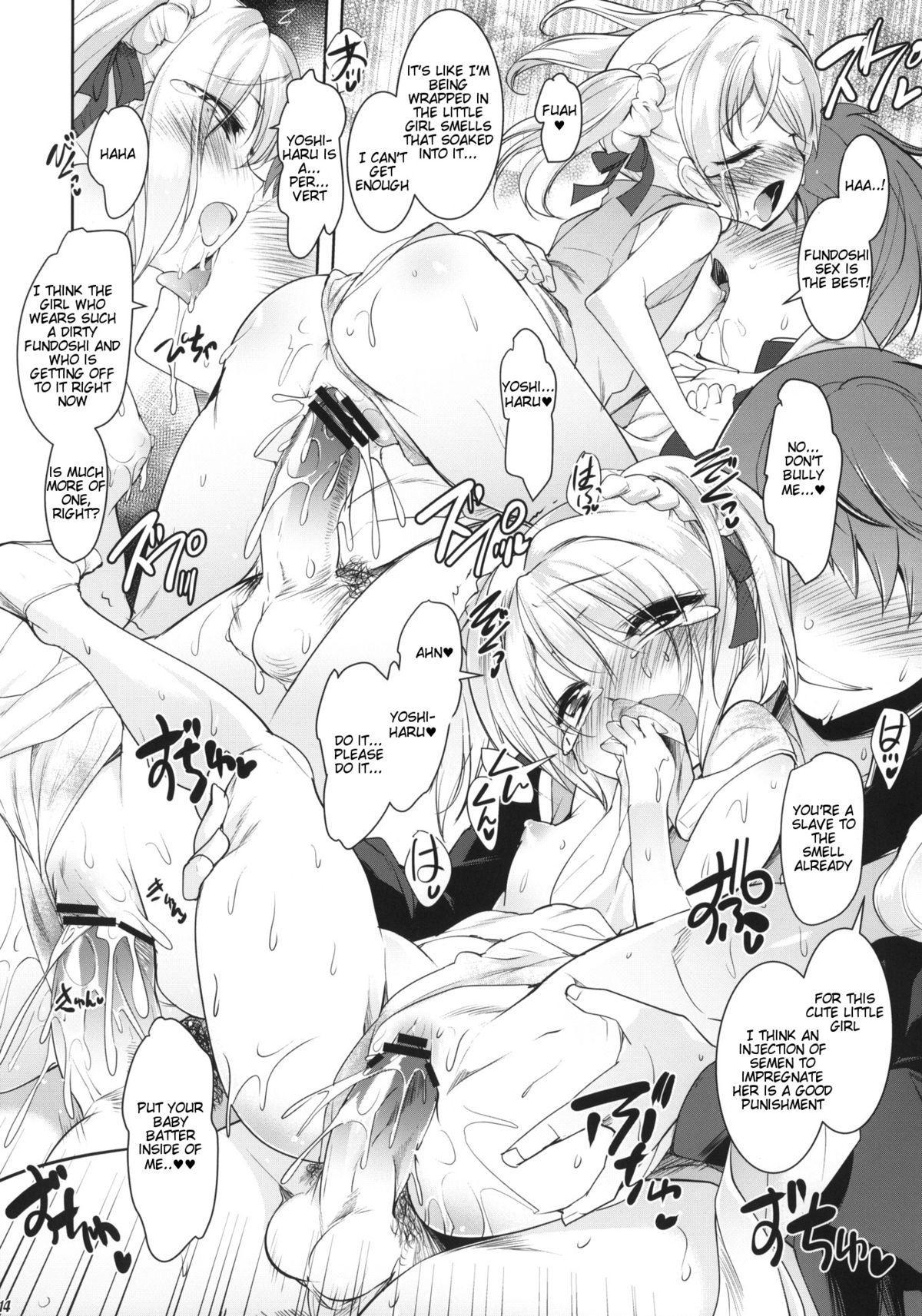 Fundoshi Hime no Yabou!? 13