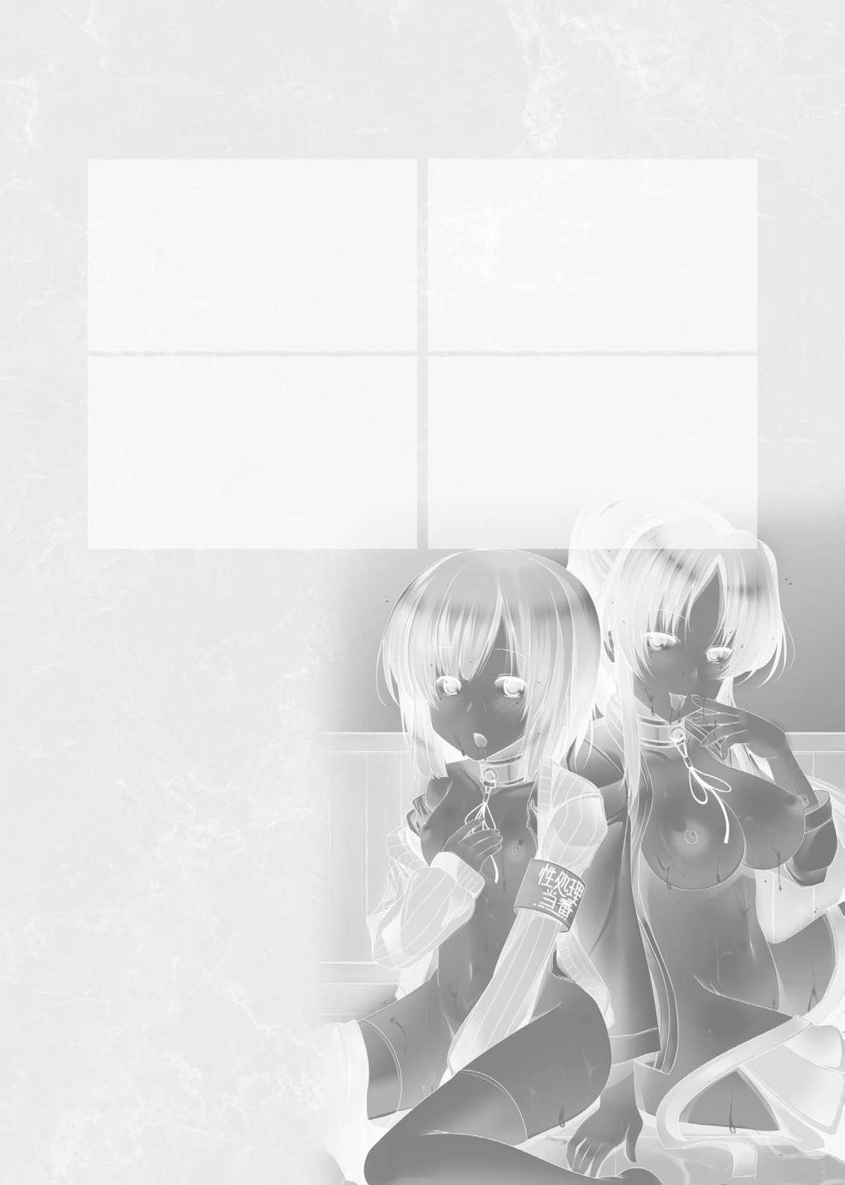 Bessatsu Comic Unreal - Joushiki ga Eroi Ijou na Sekai Vol.2 8