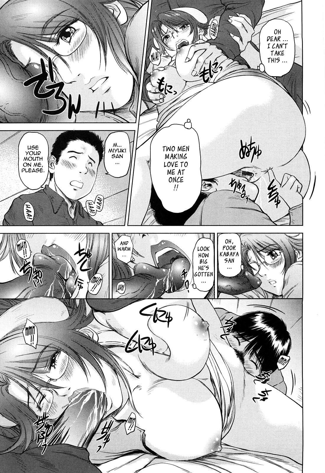 Ama-i Nyuuin Seikatsu ♥ 99
