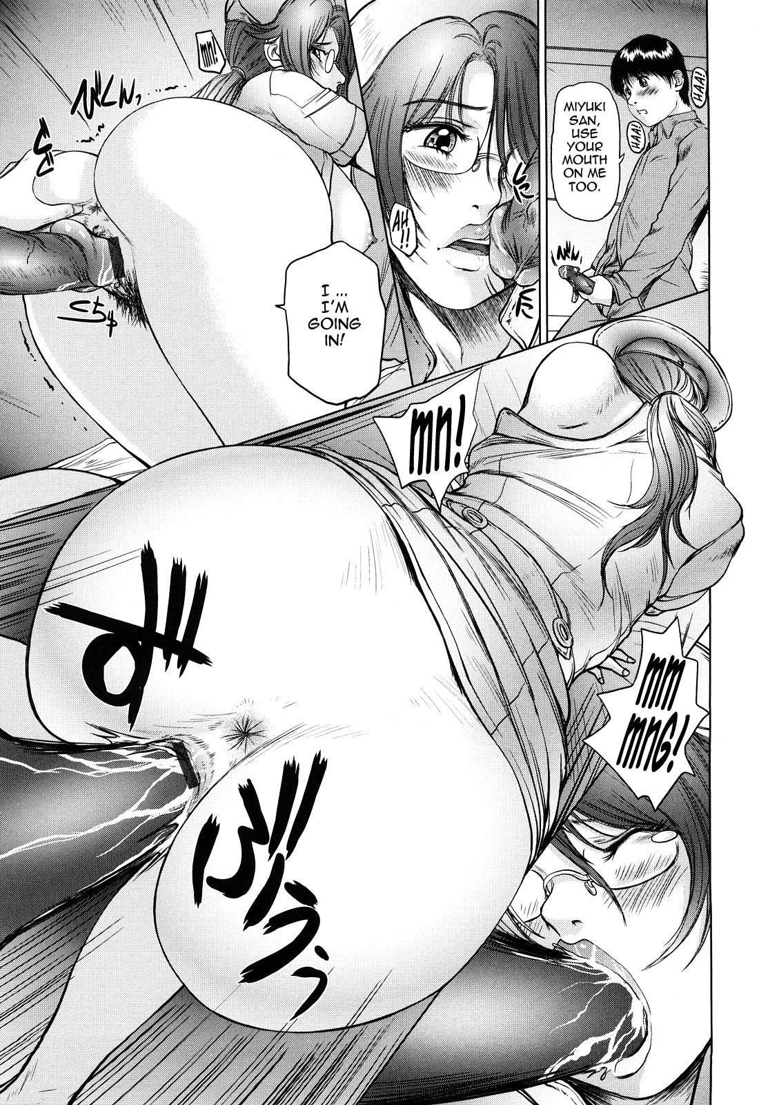 Ama-i Nyuuin Seikatsu ♥ 101