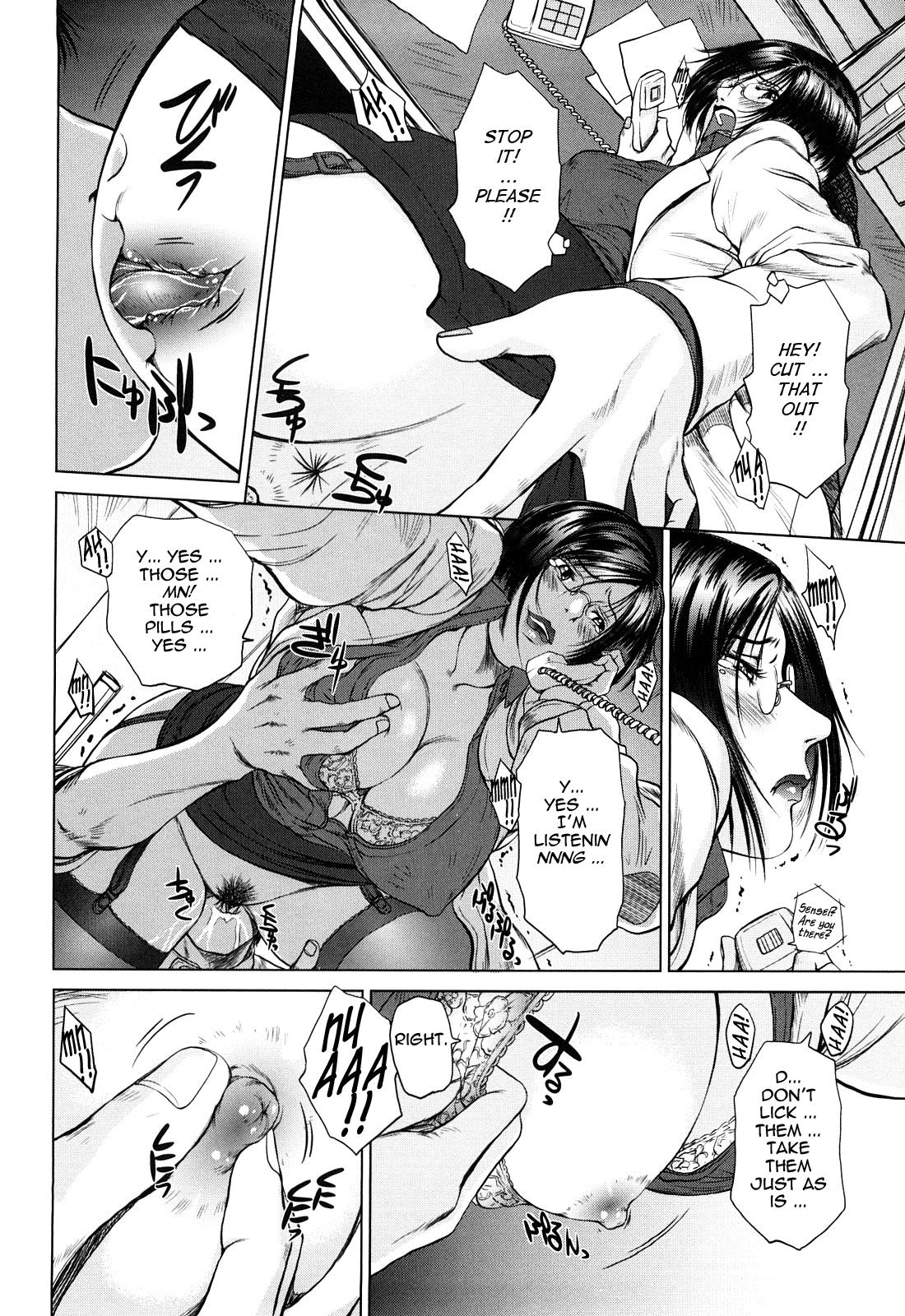 Ama-i Nyuuin Seikatsu ♥ 114