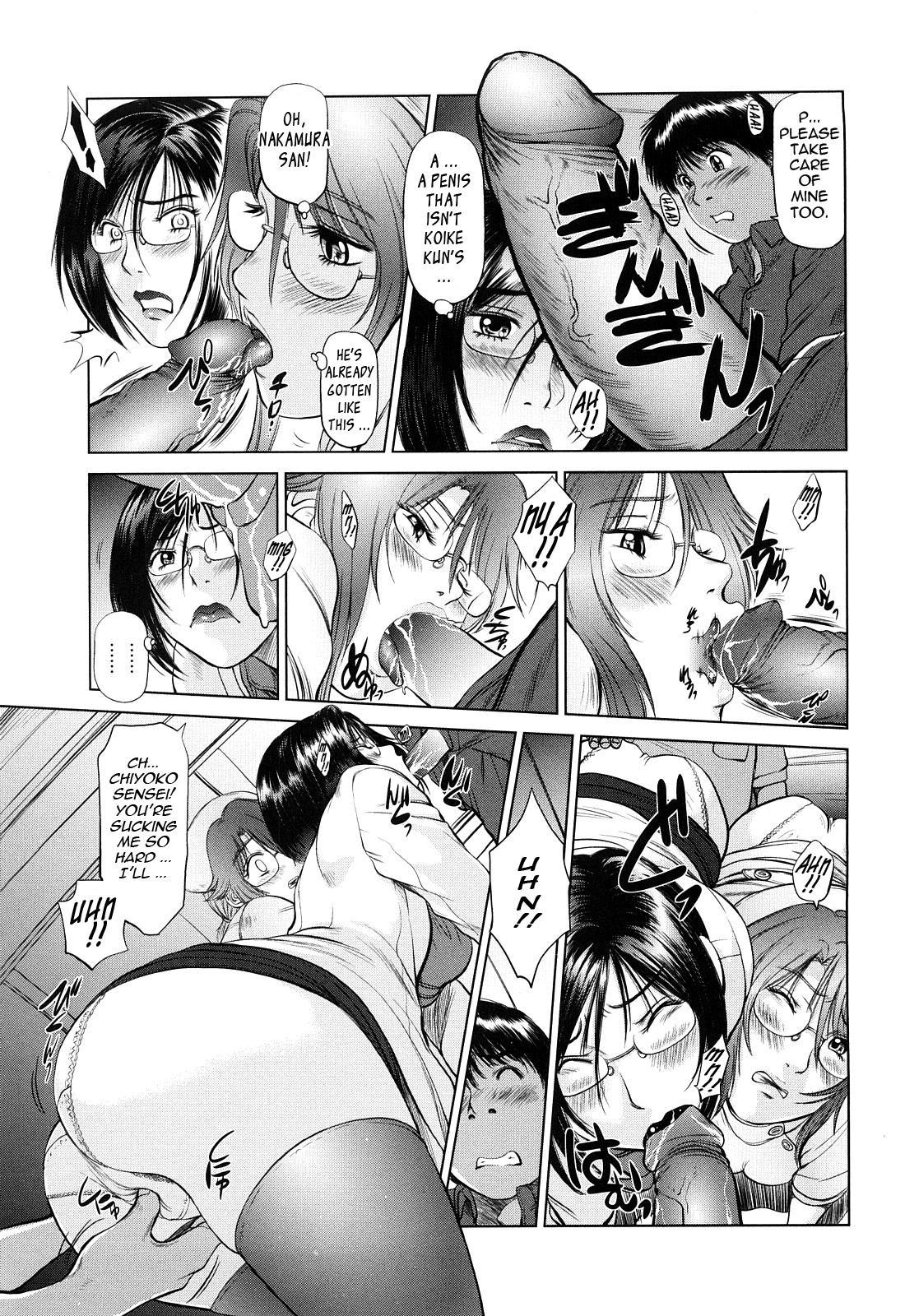 Ama-i Nyuuin Seikatsu ♥ 165