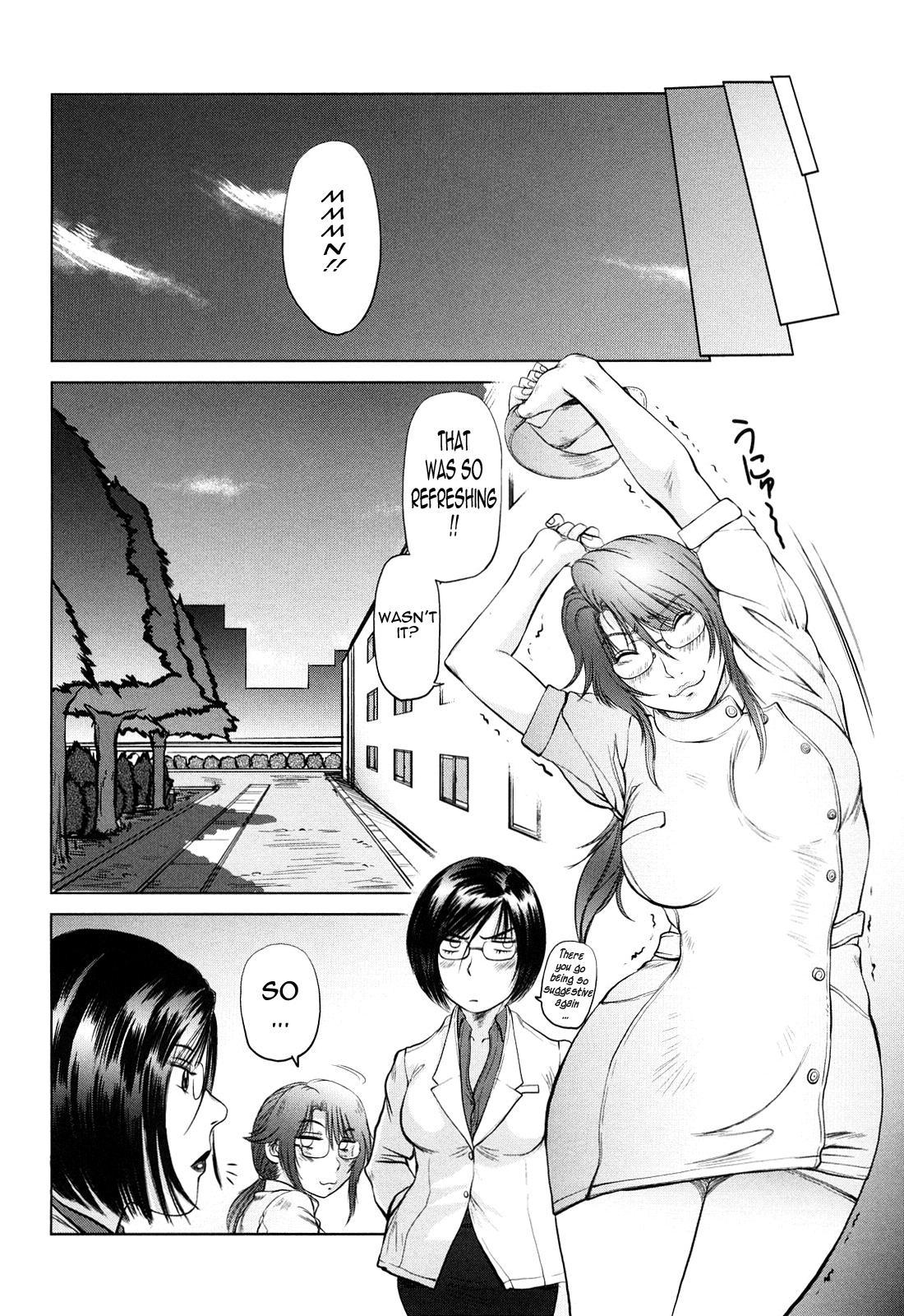 Ama-i Nyuuin Seikatsu ♥ 173