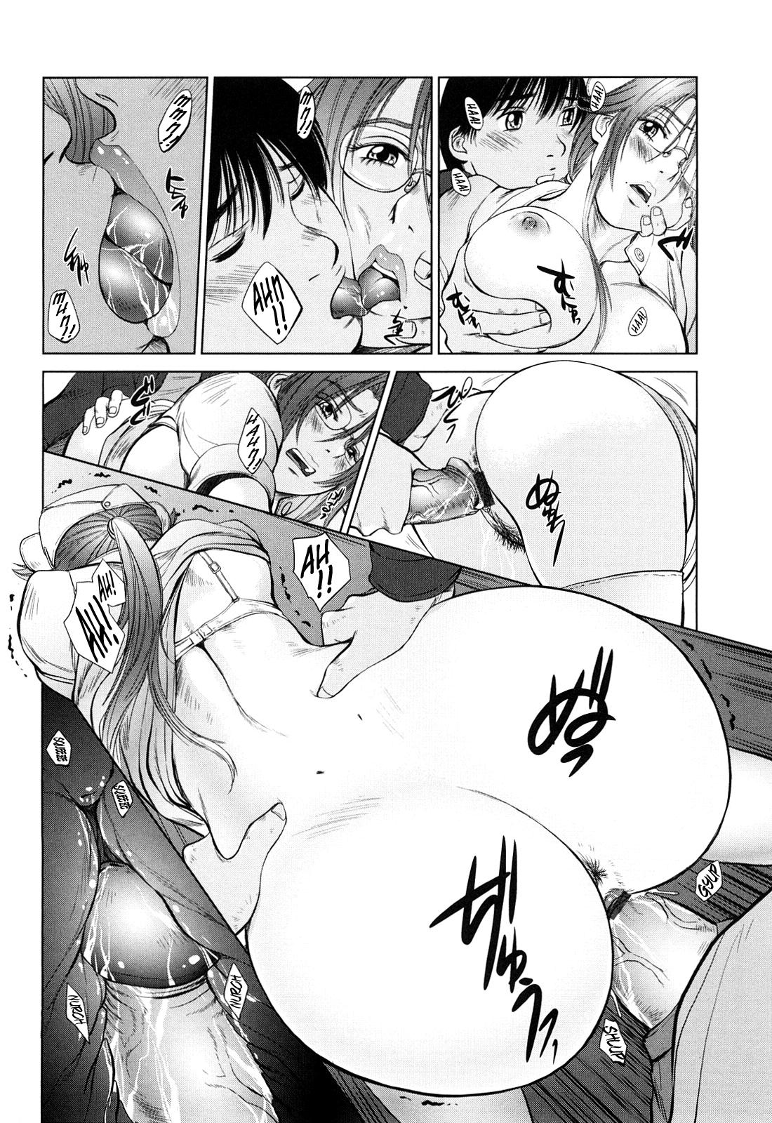 Ama-i Nyuuin Seikatsu ♥ 189