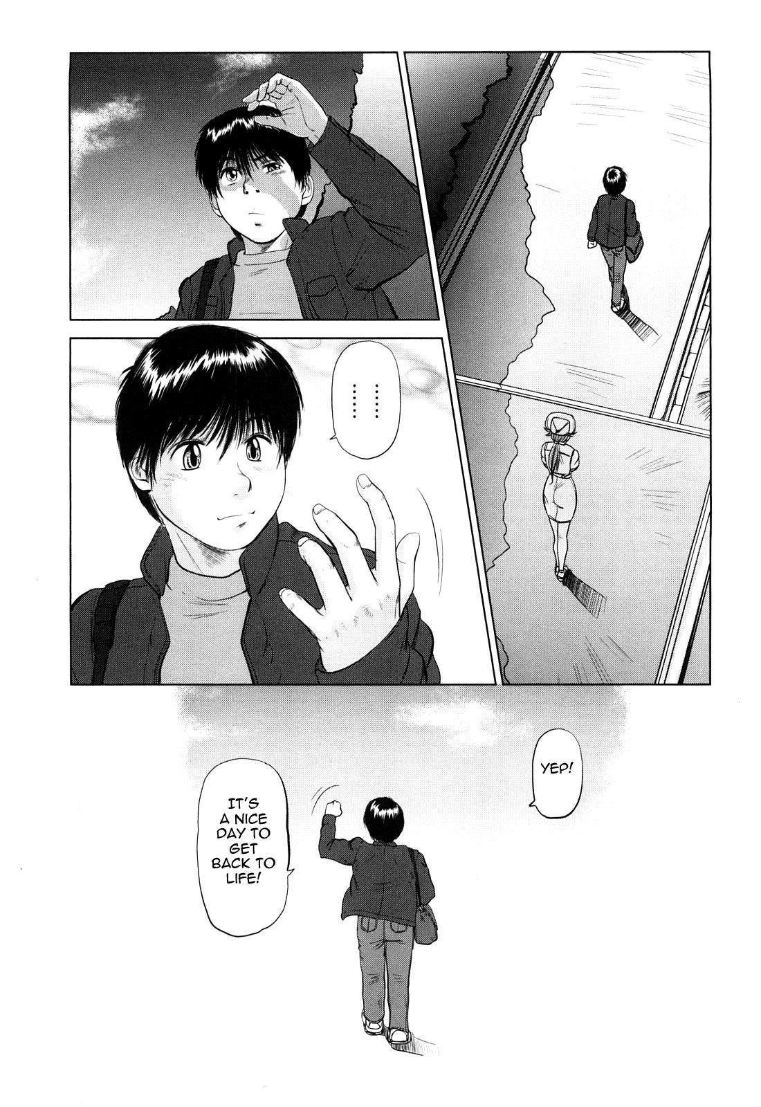 Ama-i Nyuuin Seikatsu ♥ 194