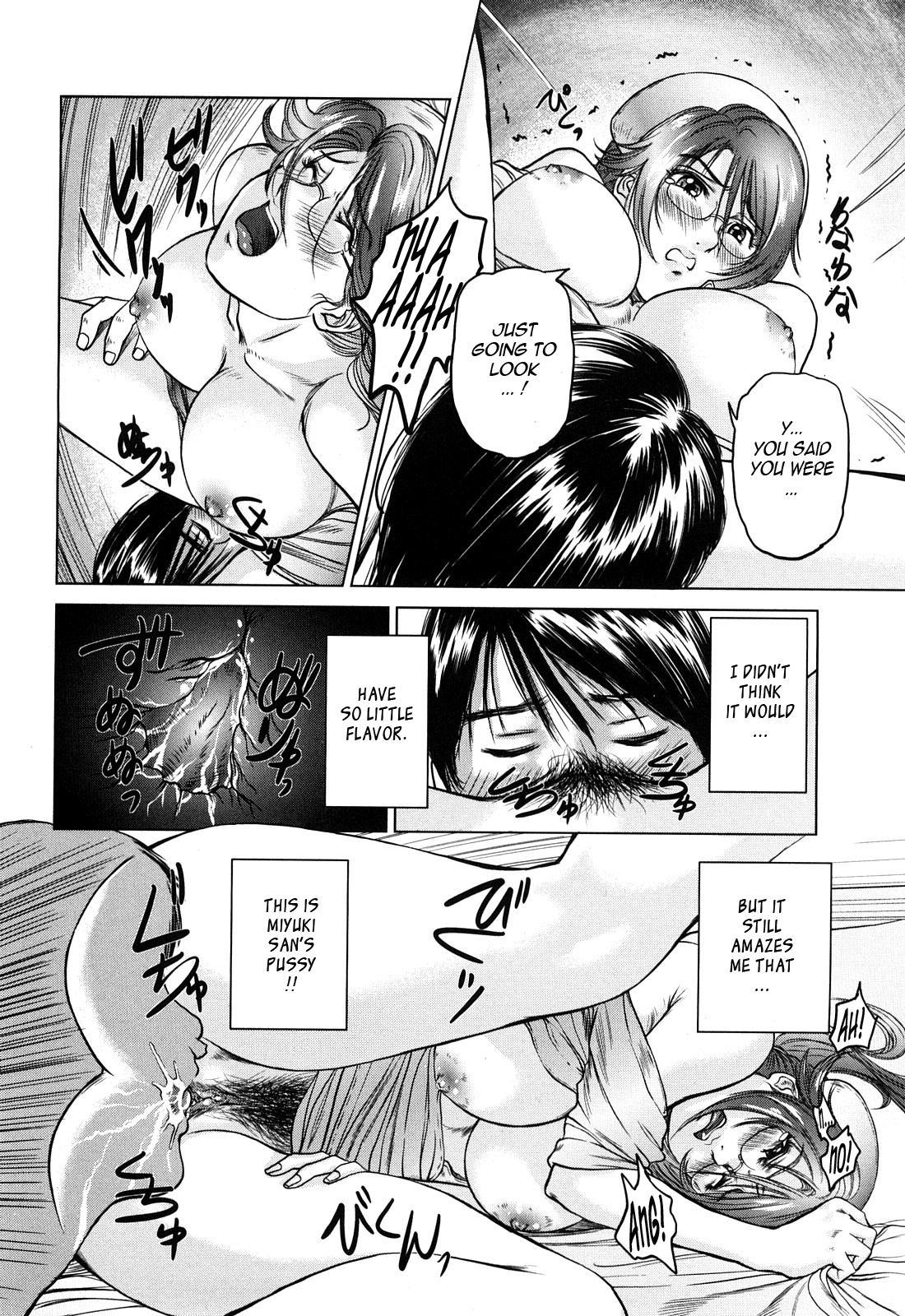 Ama-i Nyuuin Seikatsu ♥ 40