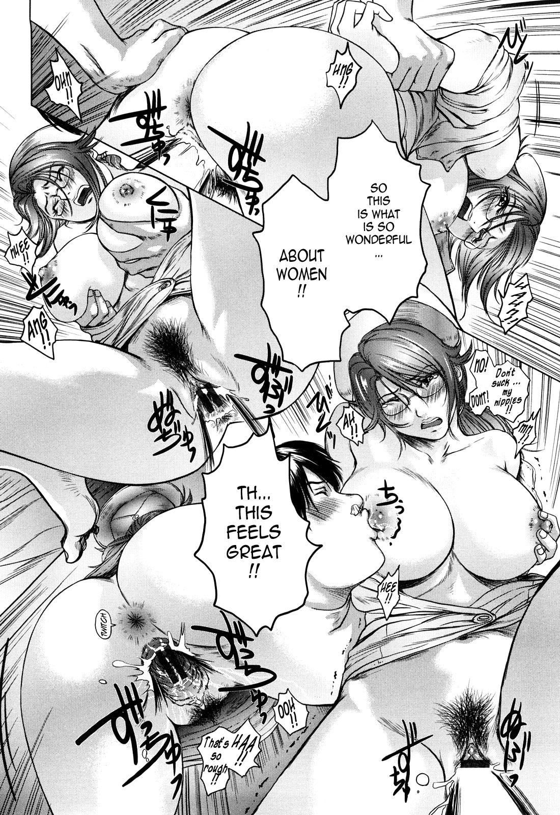 Ama-i Nyuuin Seikatsu ♥ 44