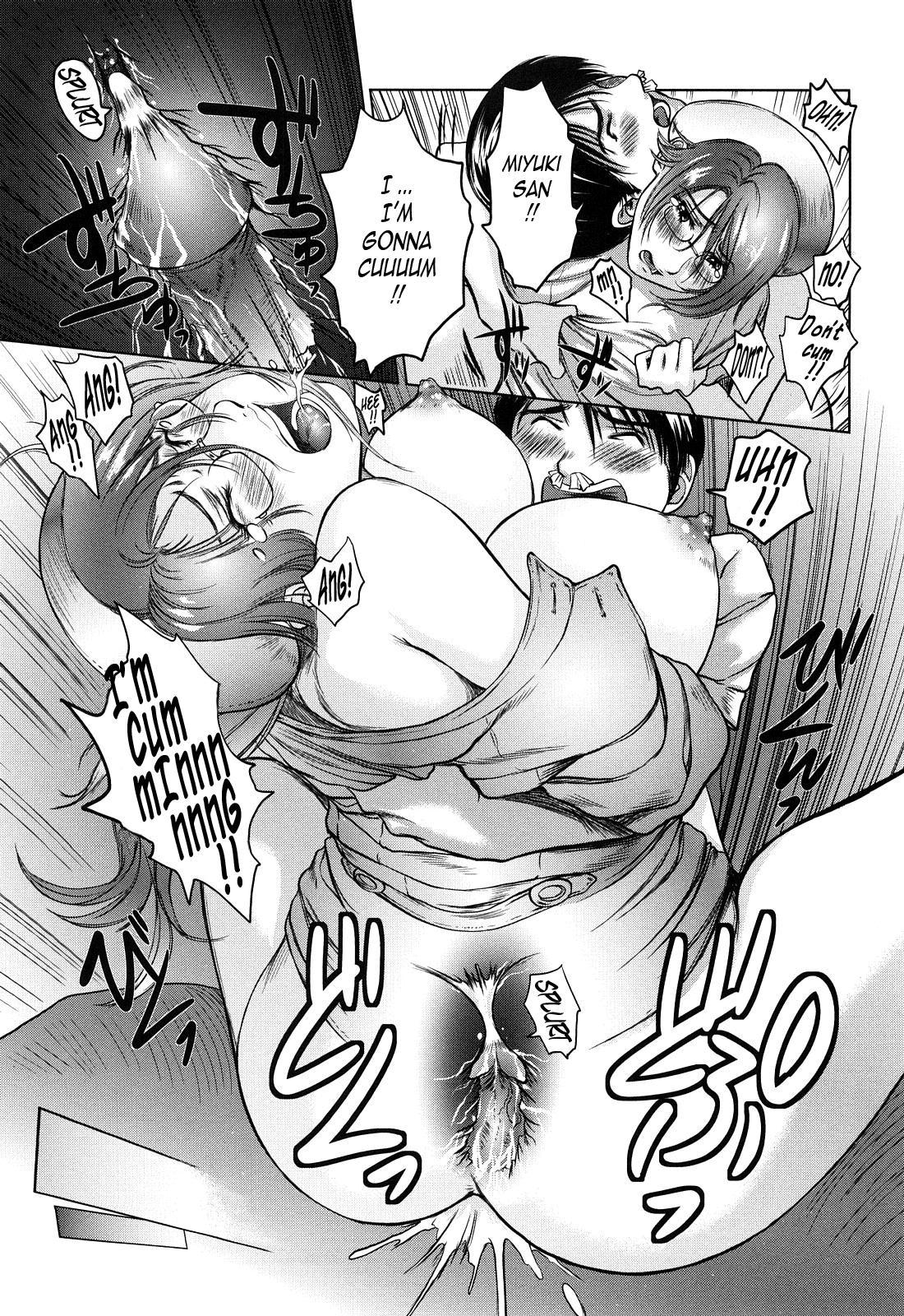 Ama-i Nyuuin Seikatsu ♥ 45