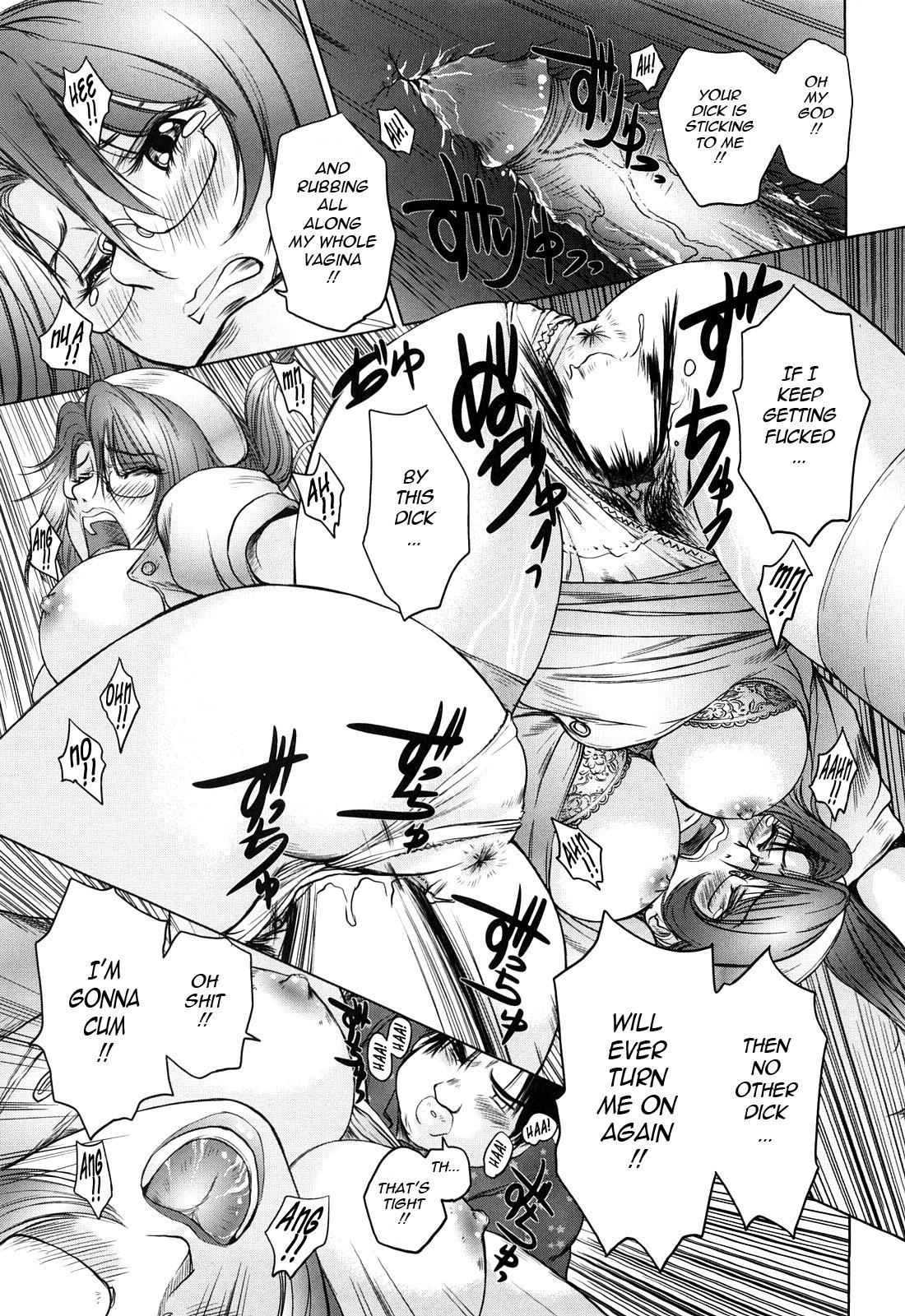 Ama-i Nyuuin Seikatsu ♥ 63