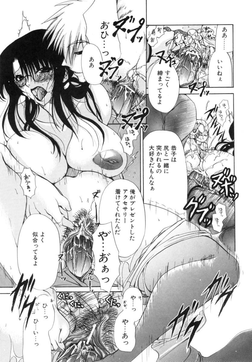 Mochimochi Shiratama 38