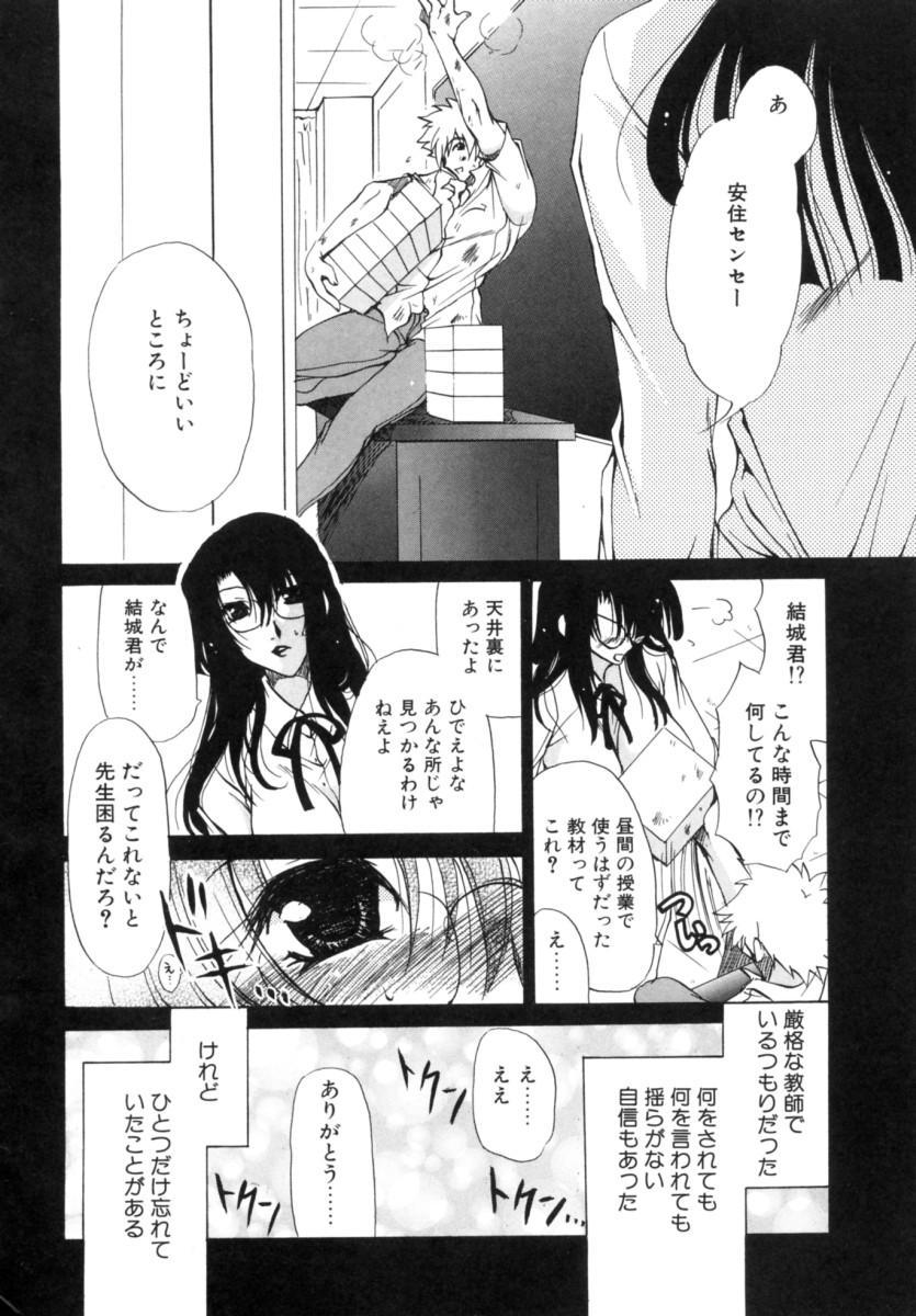 Mochimochi Shiratama 53