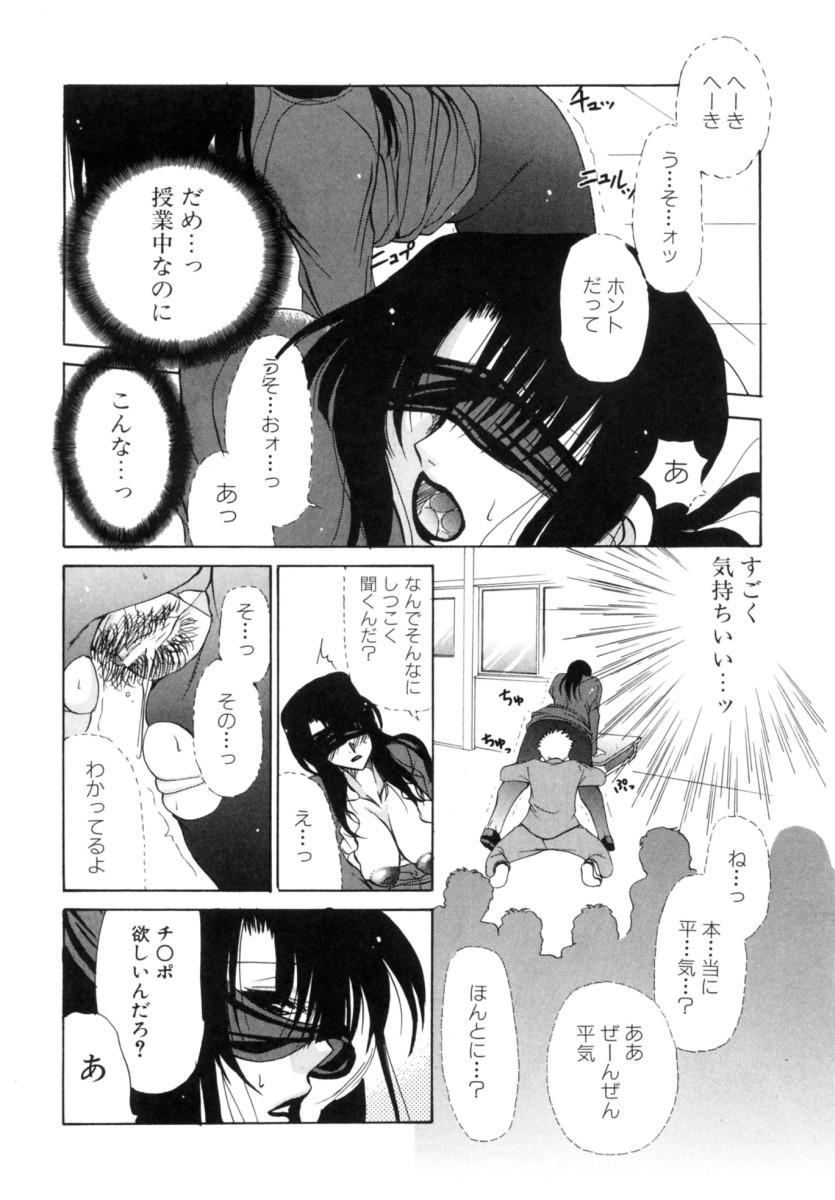 Mochimochi Shiratama 61