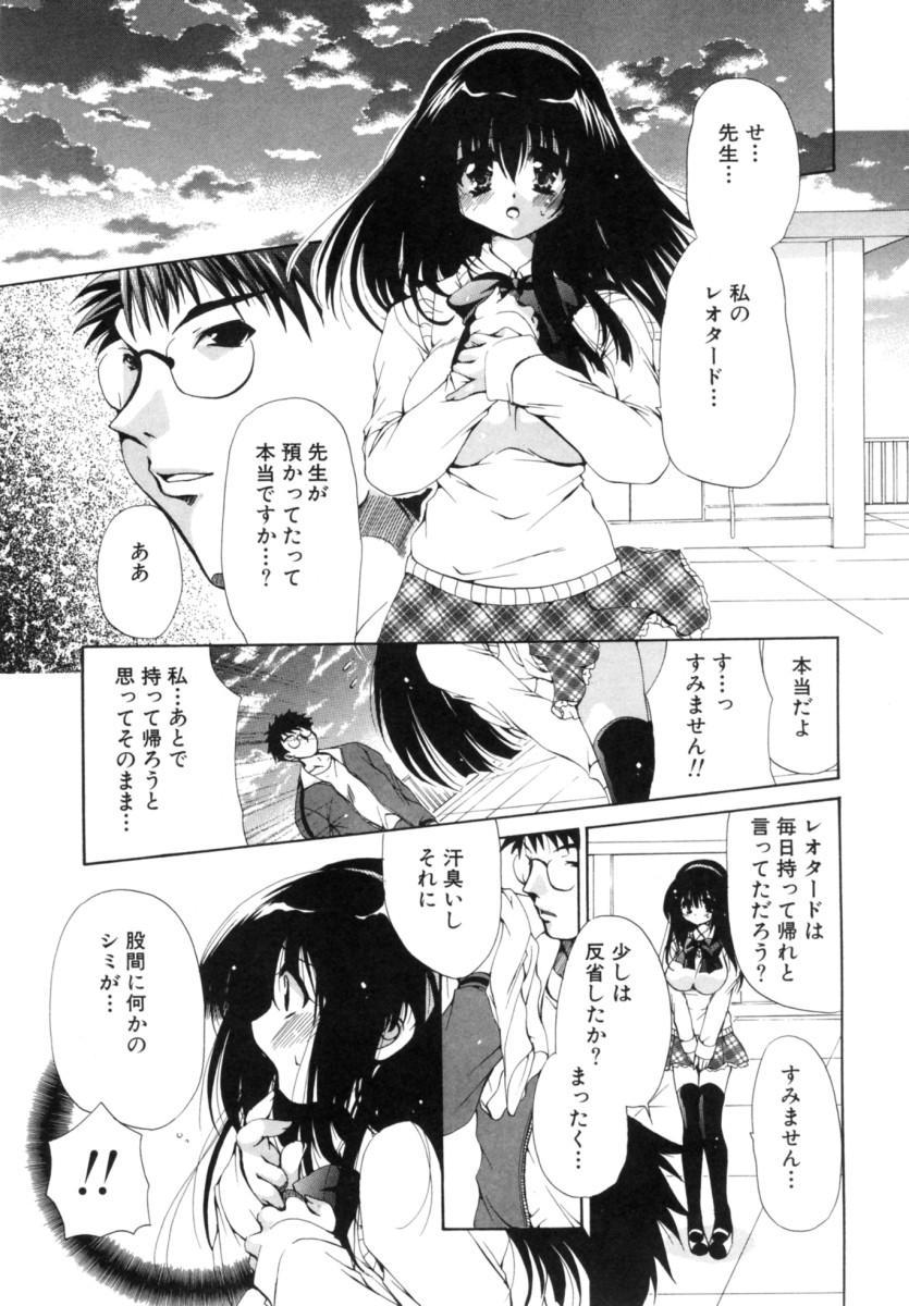Mochimochi Shiratama 86