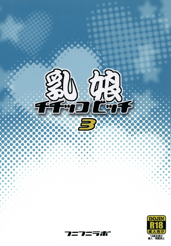 Chichikko Bitch 3 25