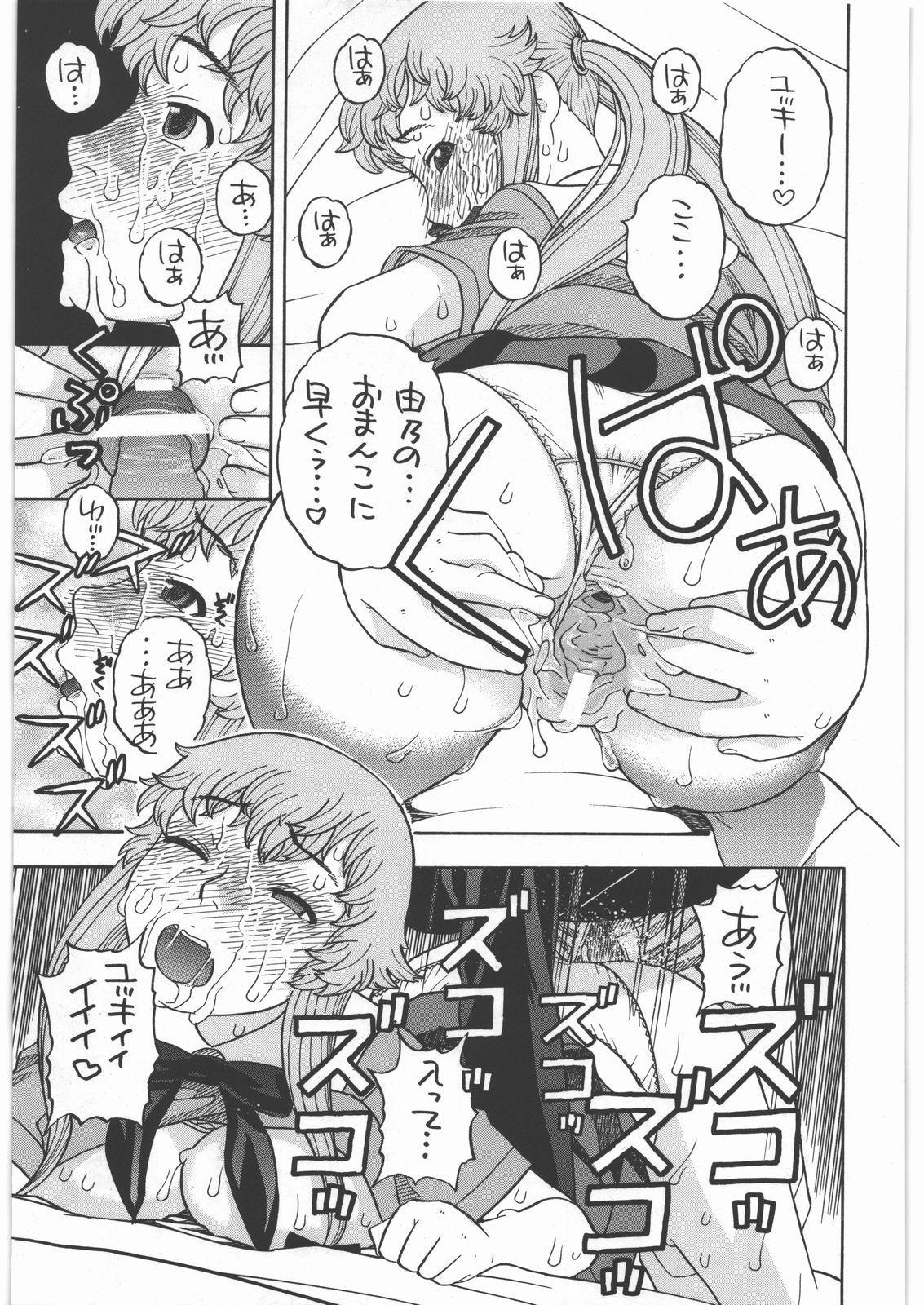 Yuno no Happy End Flag 19