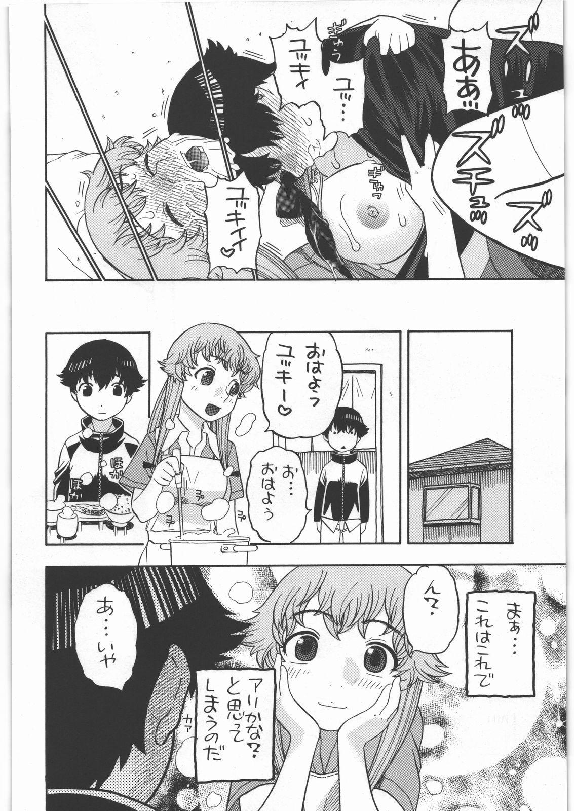 Yuno no Happy End Flag 22