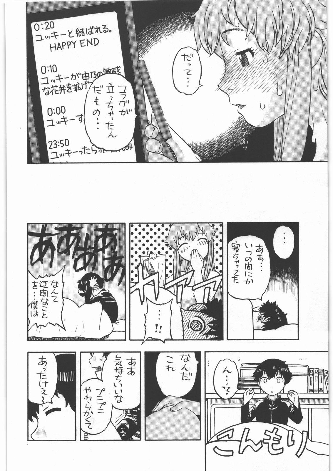 Yuno no Happy End Flag 6