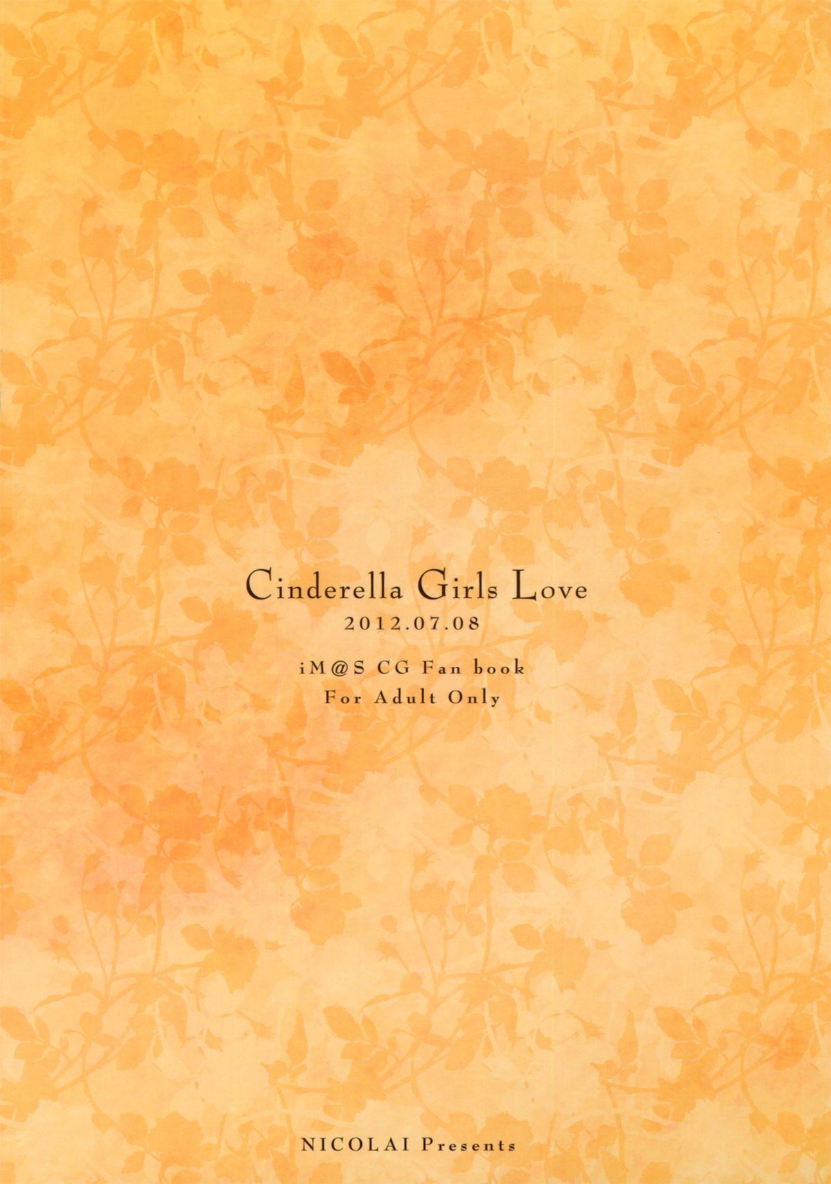 Cinderella Girls Love 25