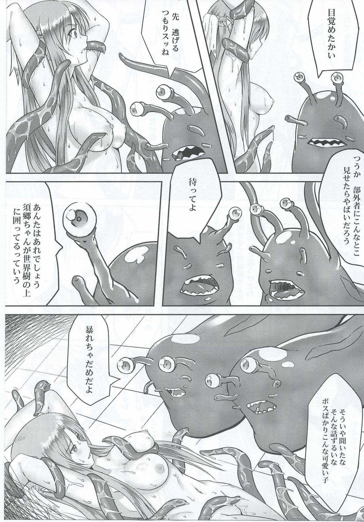 Ctrl-Asuna 11