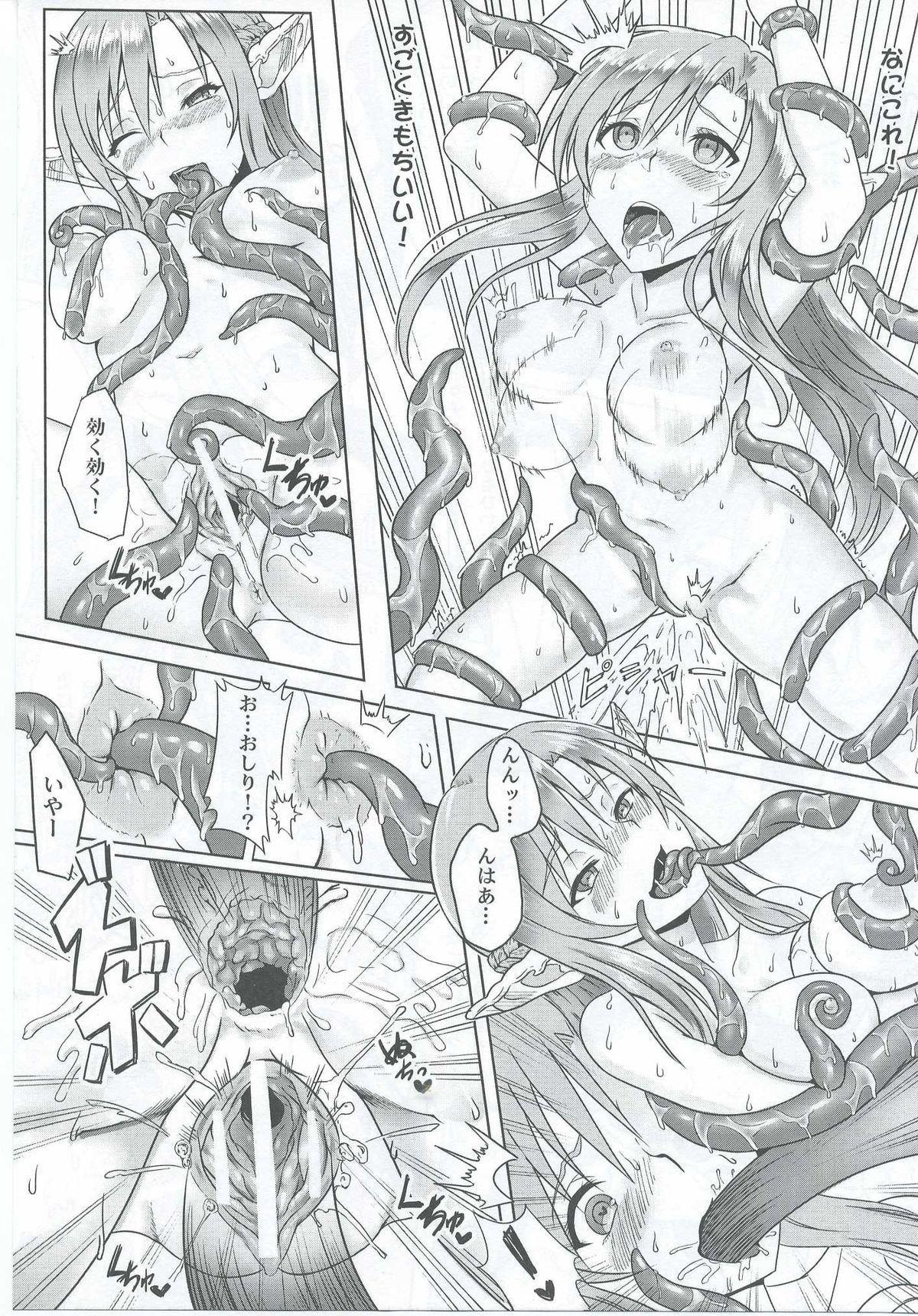 Ctrl-Asuna 13