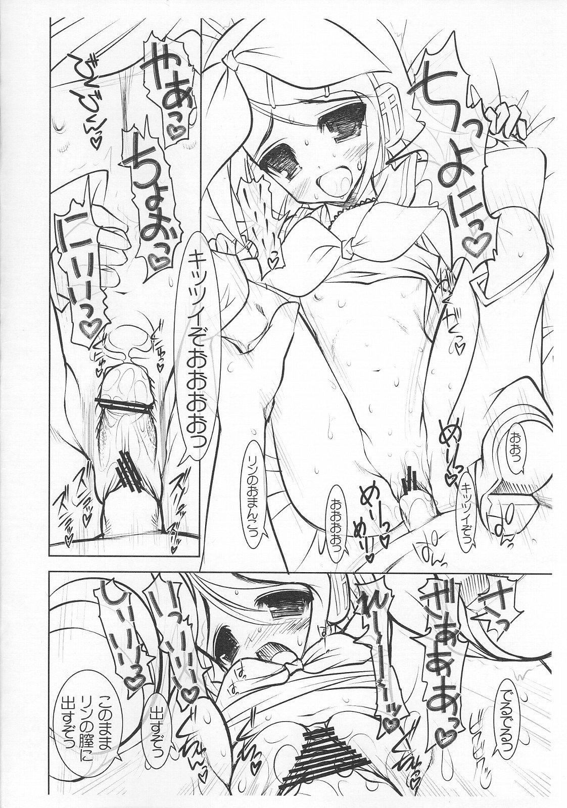 Hatsune Miku no Shitto 1