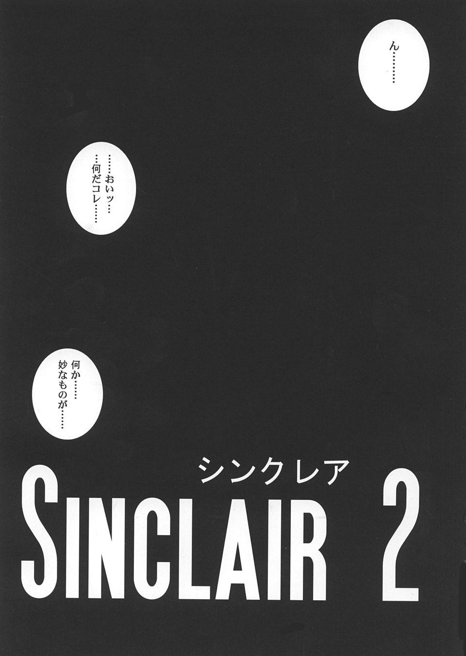 Sinclair 2 & Extra 3