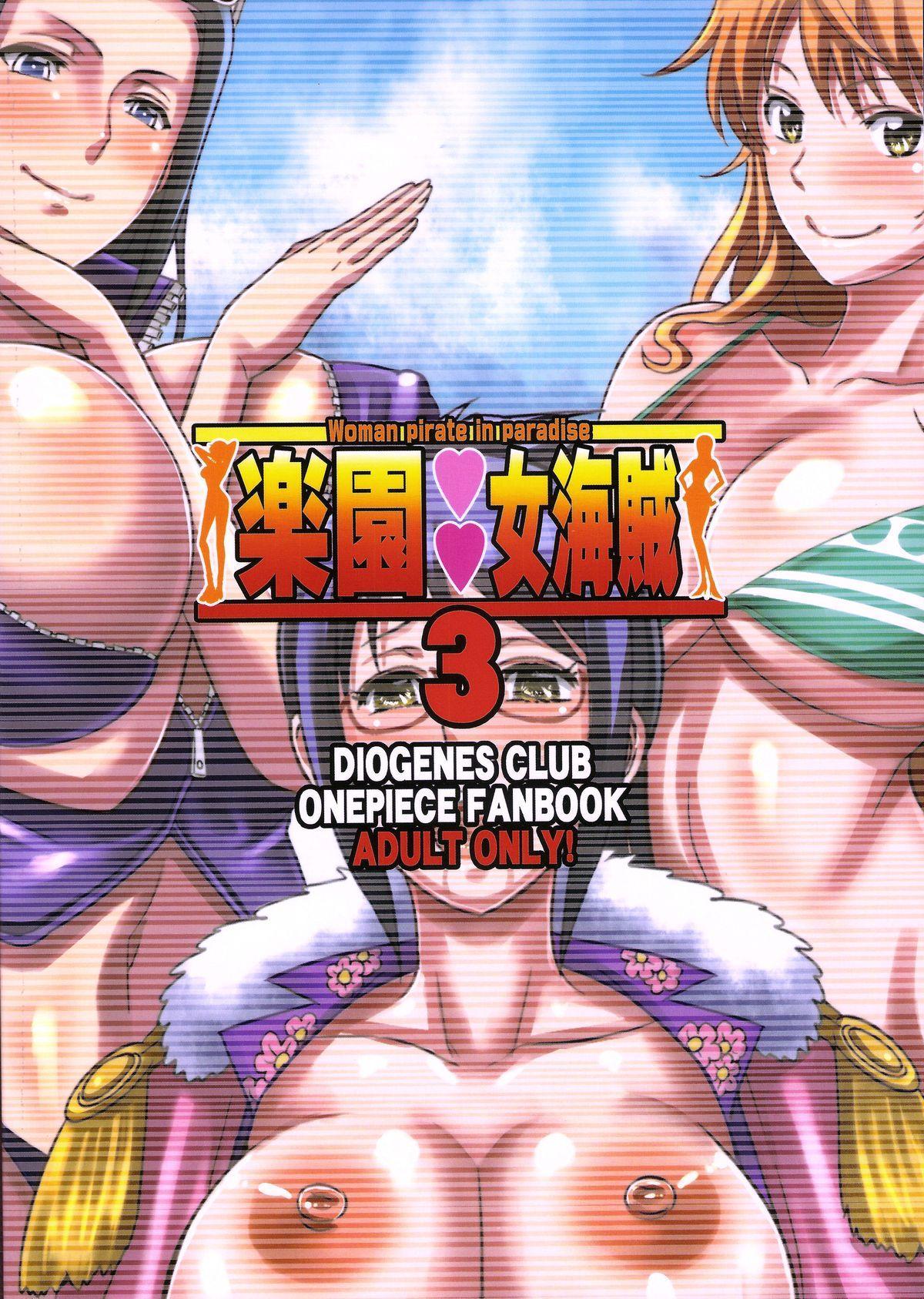 Rakuen Onna Kaizoku 3 - Woman Pirate in Paradise 25