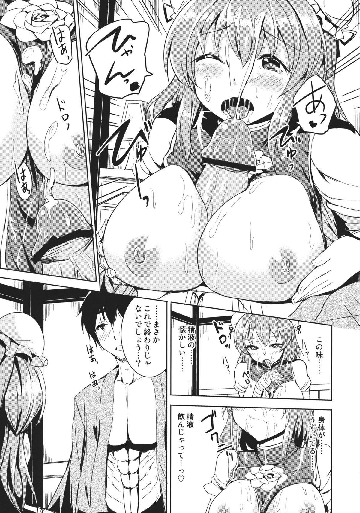 Gohoubi Kasen-sama! 8