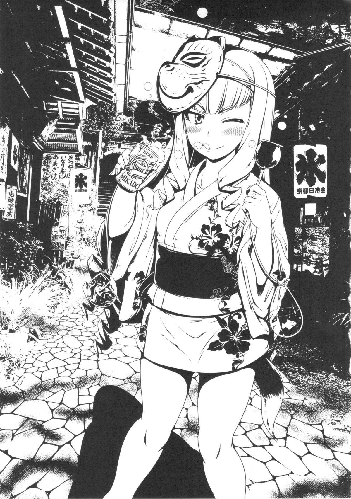 JAGD Momo-chan 23