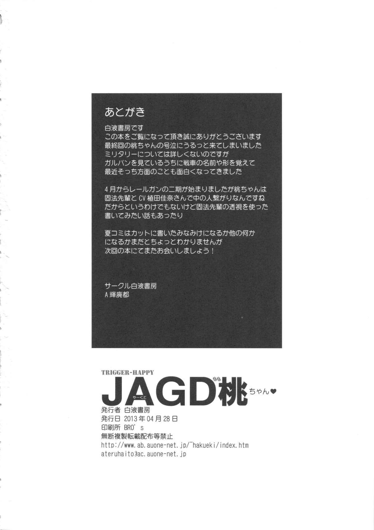 JAGD Momo-chan 24