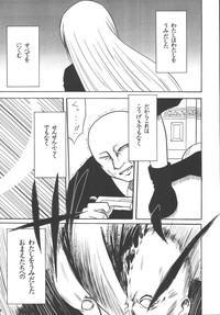 Kyouiku Soushuuhen 4