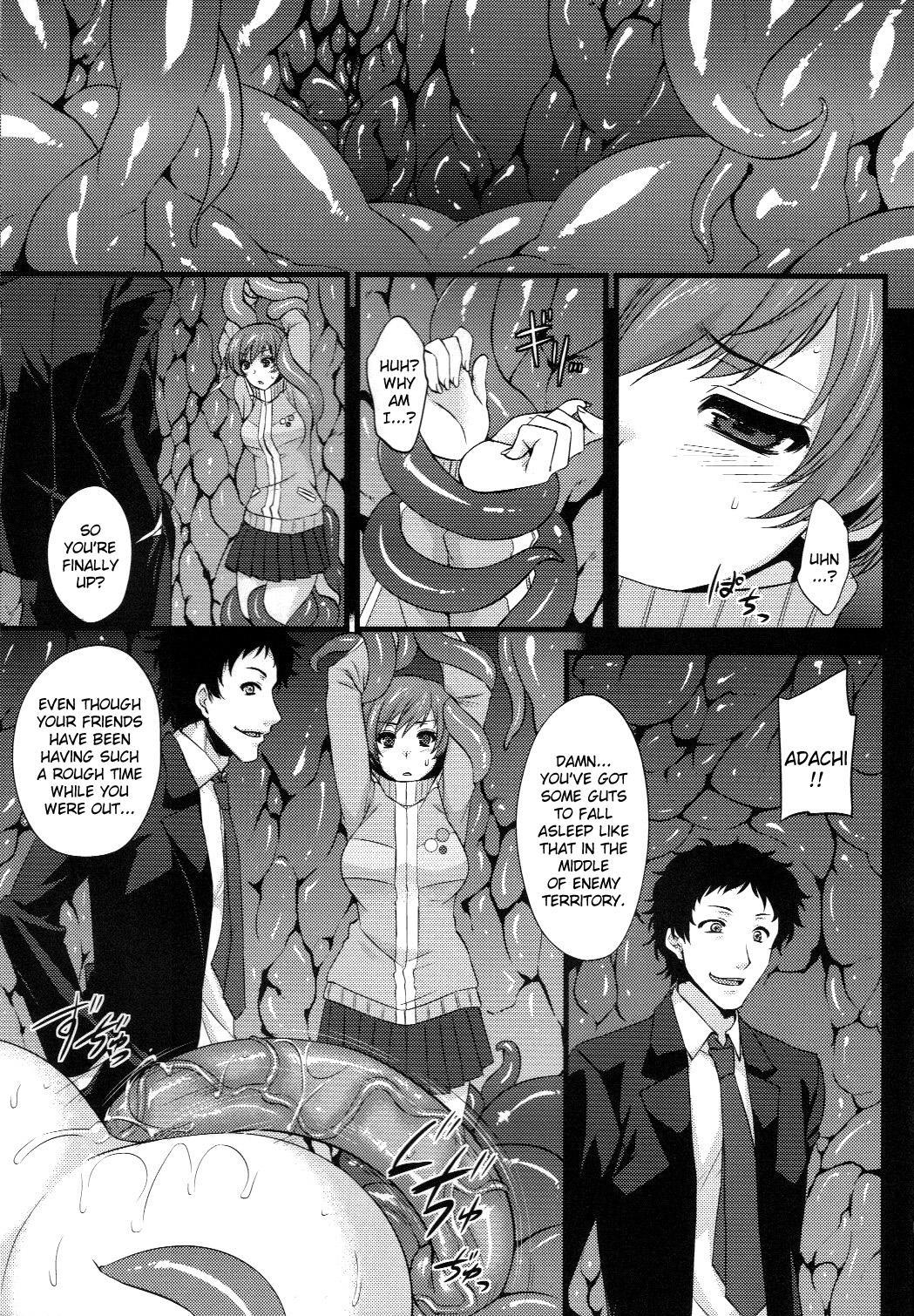 Yorunikieru | Vanishing Into The Night 1