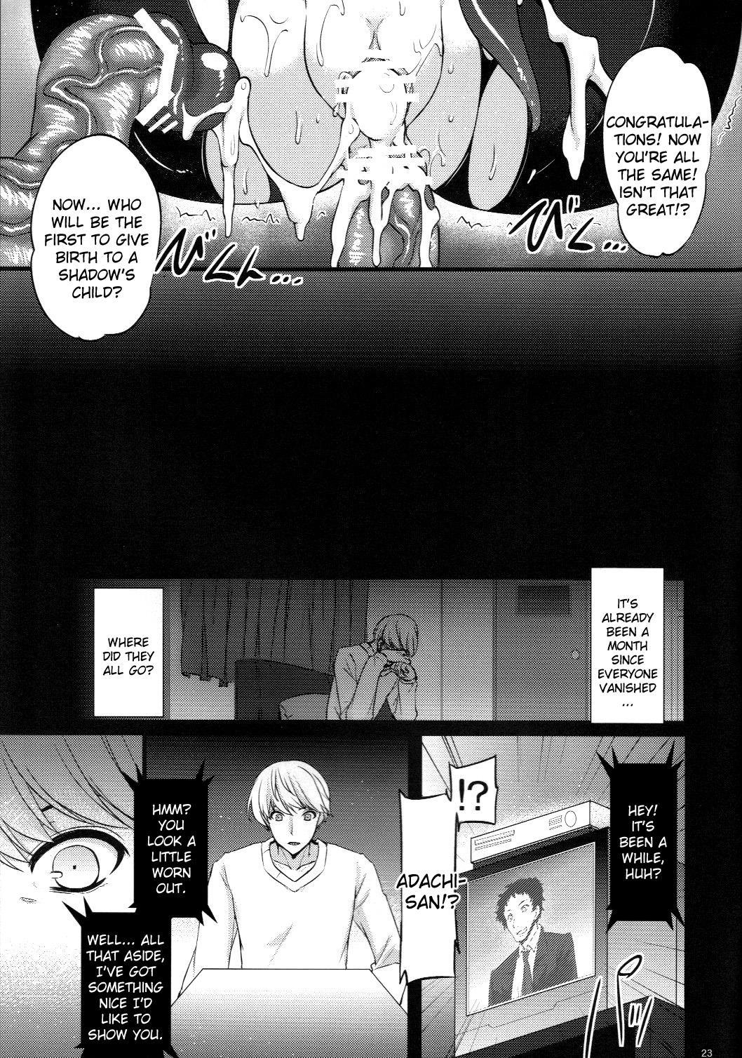 Yorunikieru | Vanishing Into The Night 21