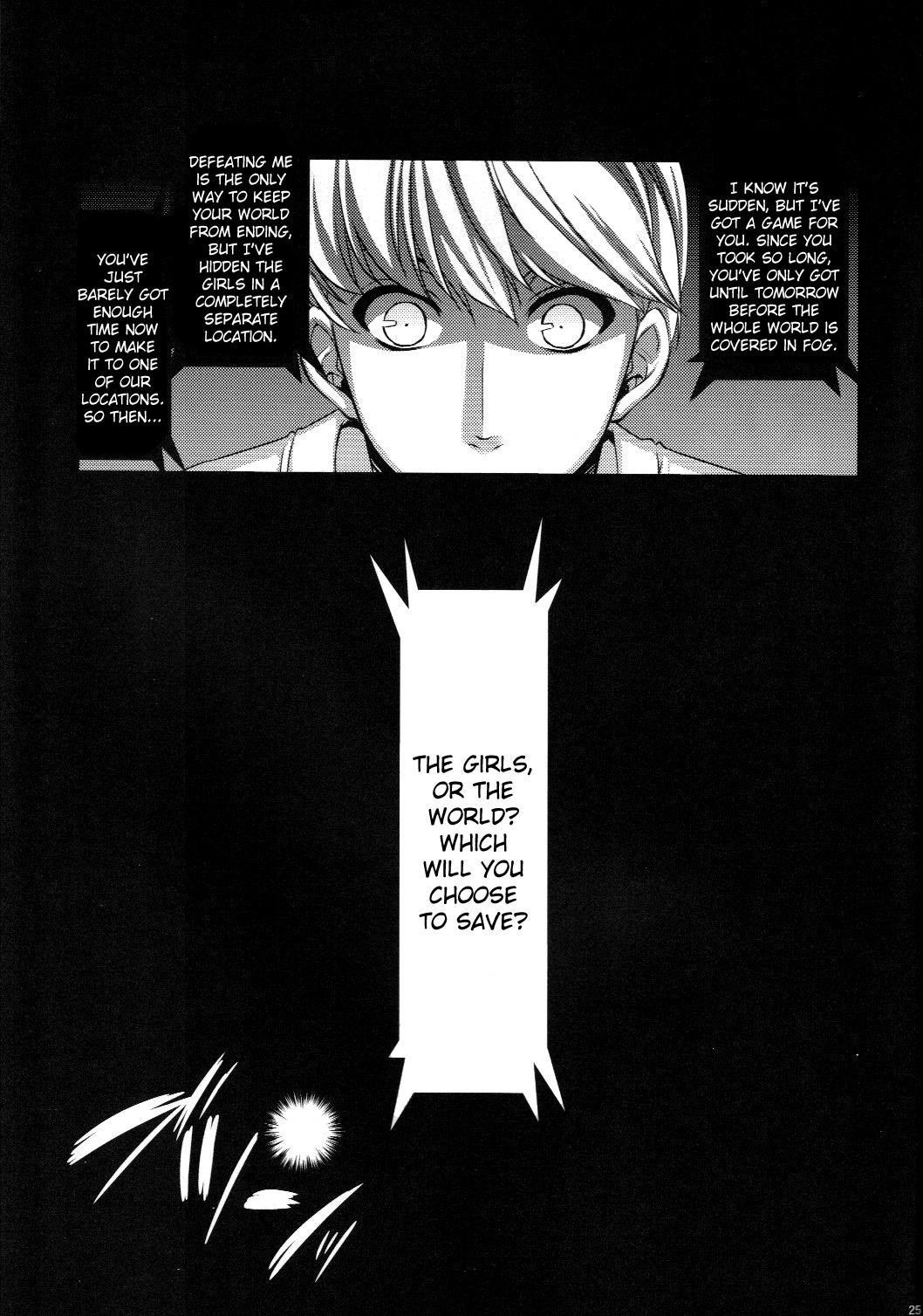 Yorunikieru | Vanishing Into The Night 23