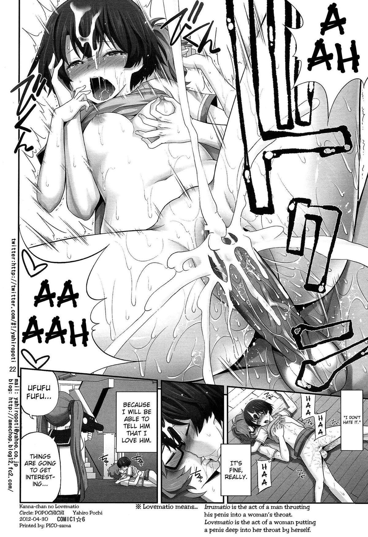 (COMIC1☆6) [Popochichi (Yahiro Pochi)] Kanna-chan no Lovematio | Kanna-chan's Lovematio (Ano Natsu de Matteru) [English] [doujin-moe.us] 20