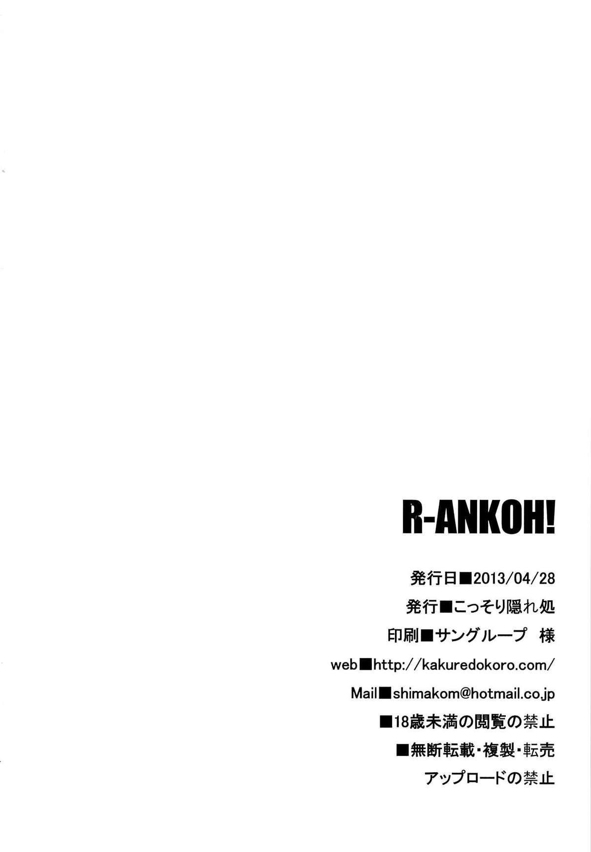 R-ANKOH! 24