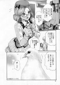 Kisei Juui Suzune 6 7