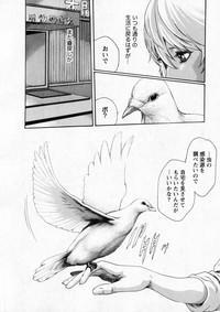 Kisei Juui Suzune 6 9