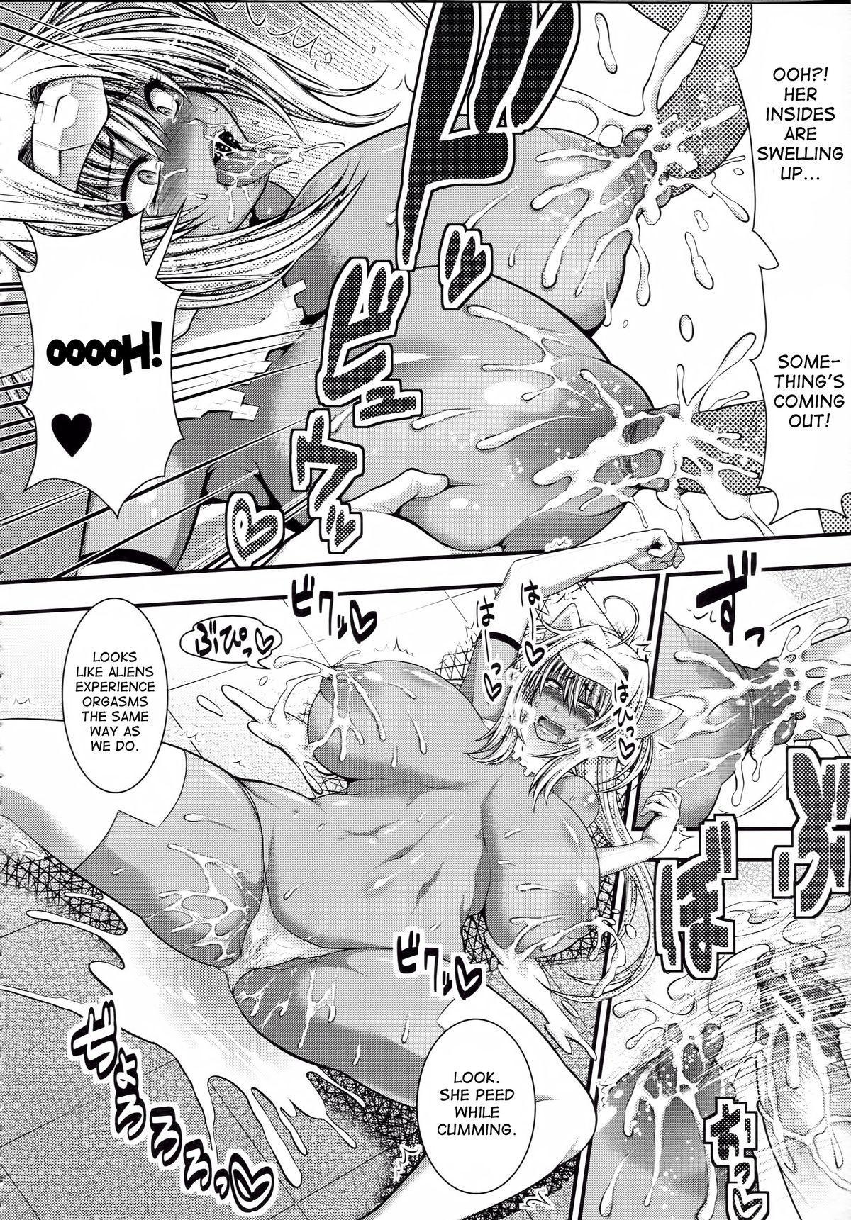 Yuusei yori no Oppai X | The Tits From Planet X 17