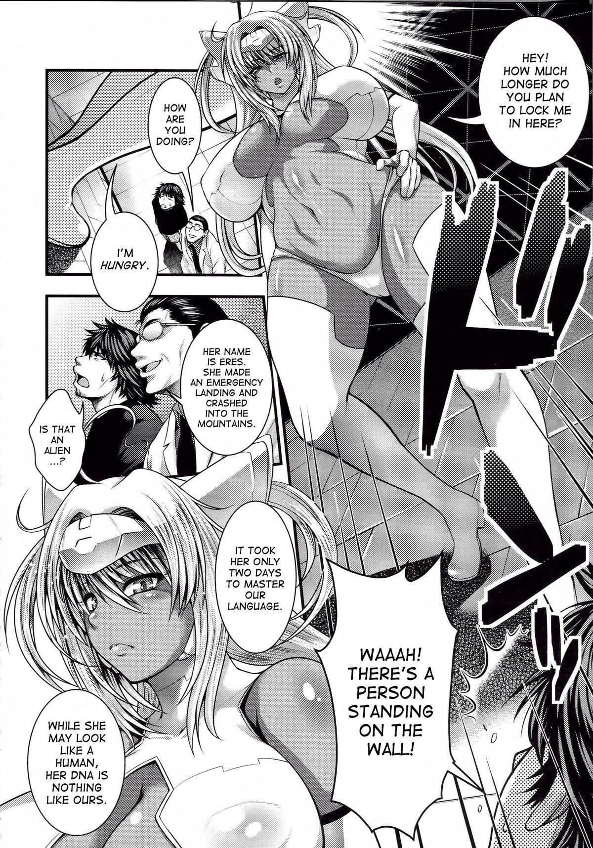 Yuusei yori no Oppai X | The Tits From Planet X 3